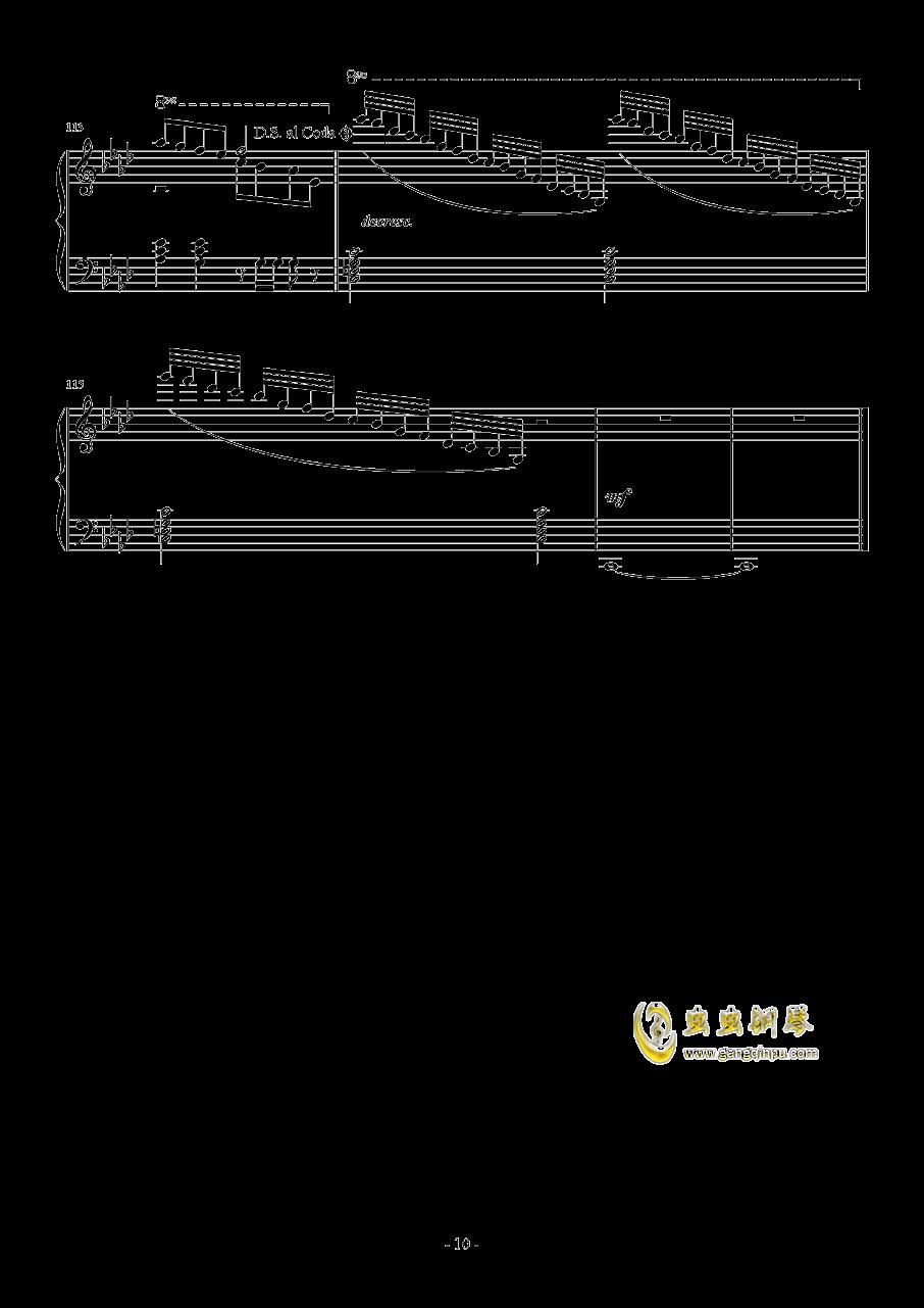 忍者棒棒钢琴谱 第10页
