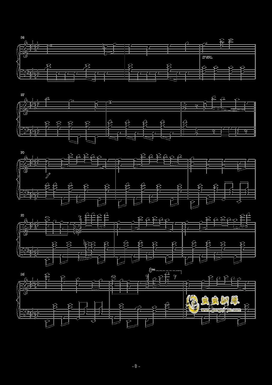 忍者棒棒钢琴谱 第8页