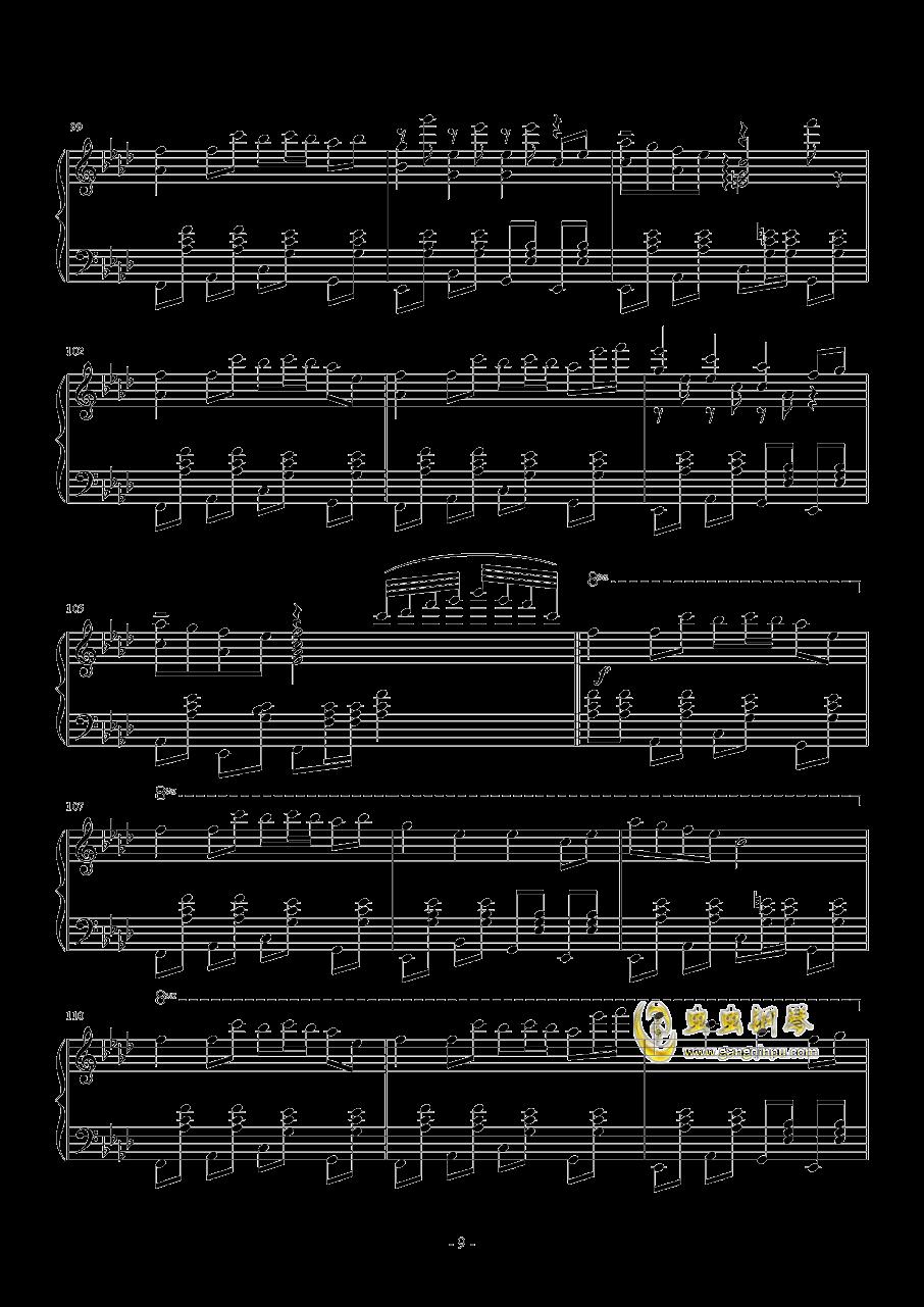 忍者棒棒钢琴谱 第9页