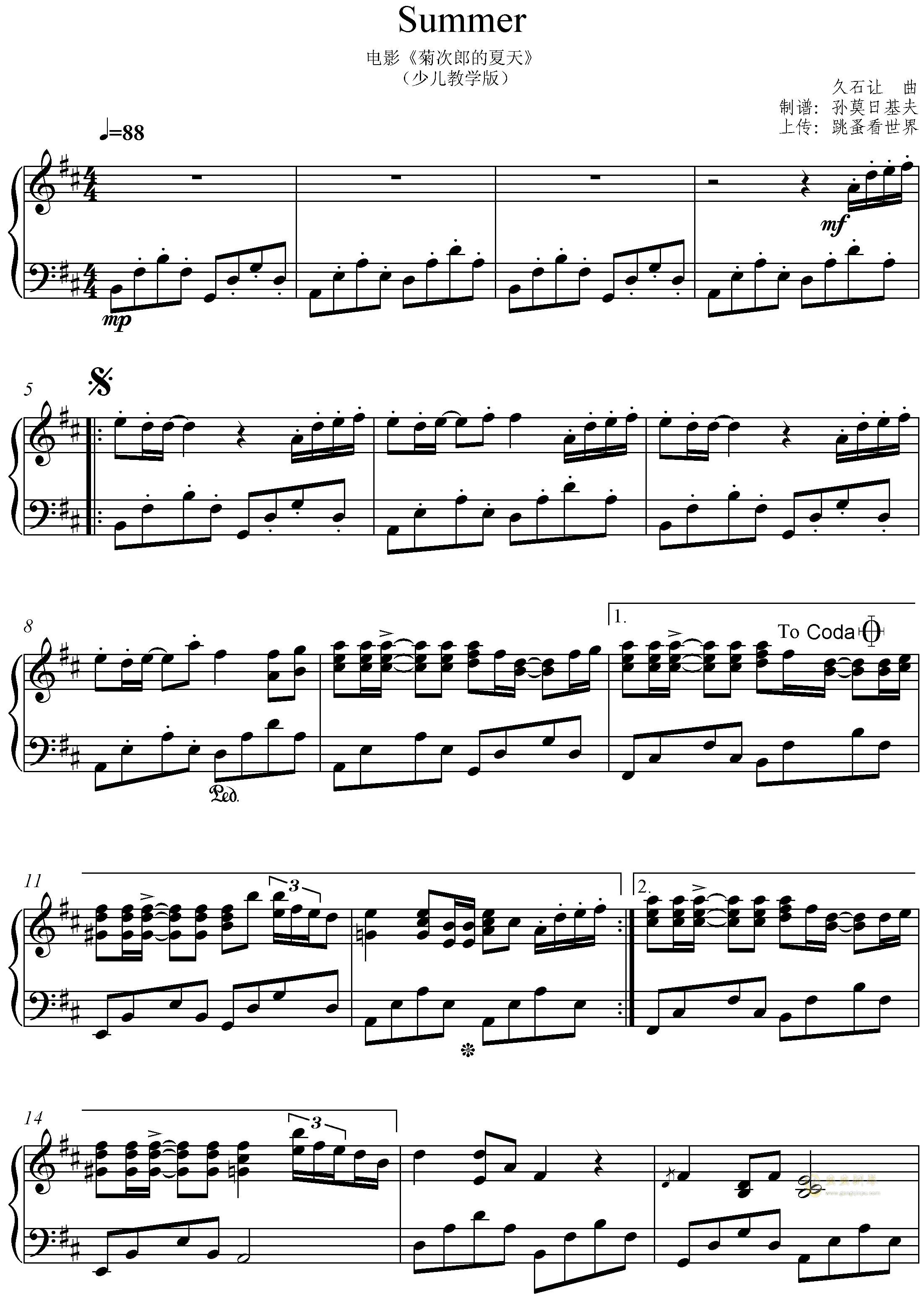Summer钢琴谱 第1页