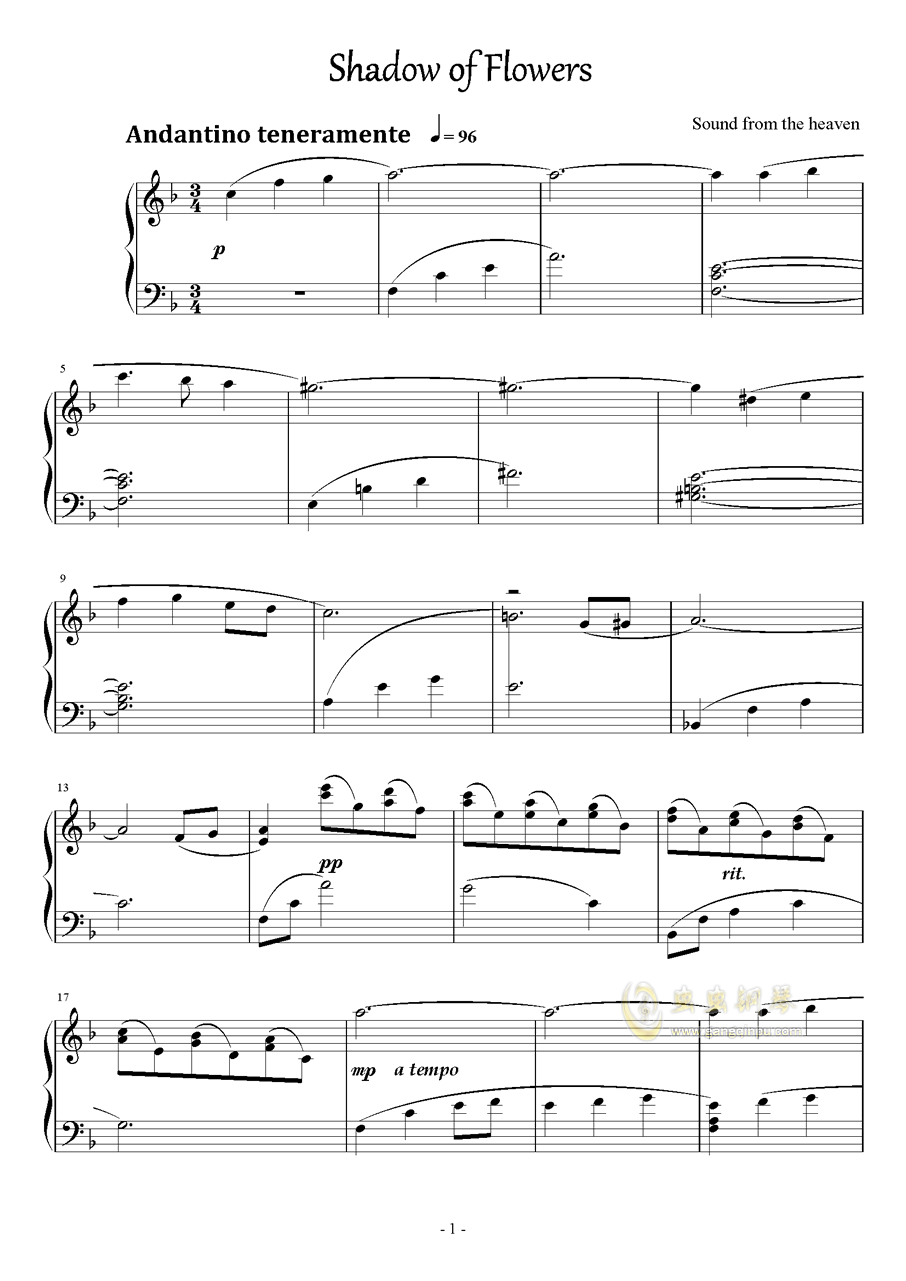 花影钢琴谱 第1页