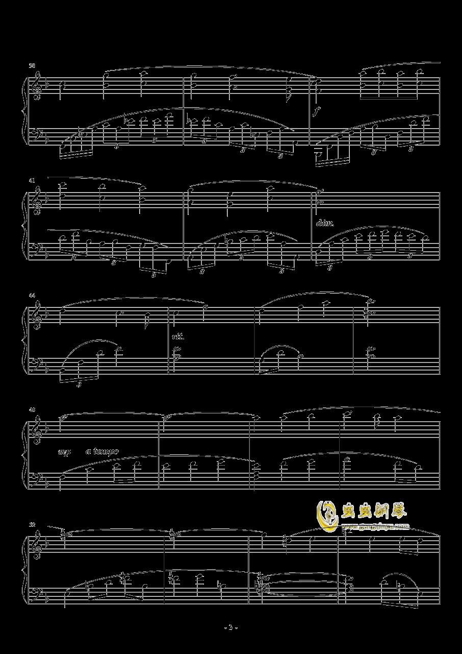 花影钢琴谱 第3页