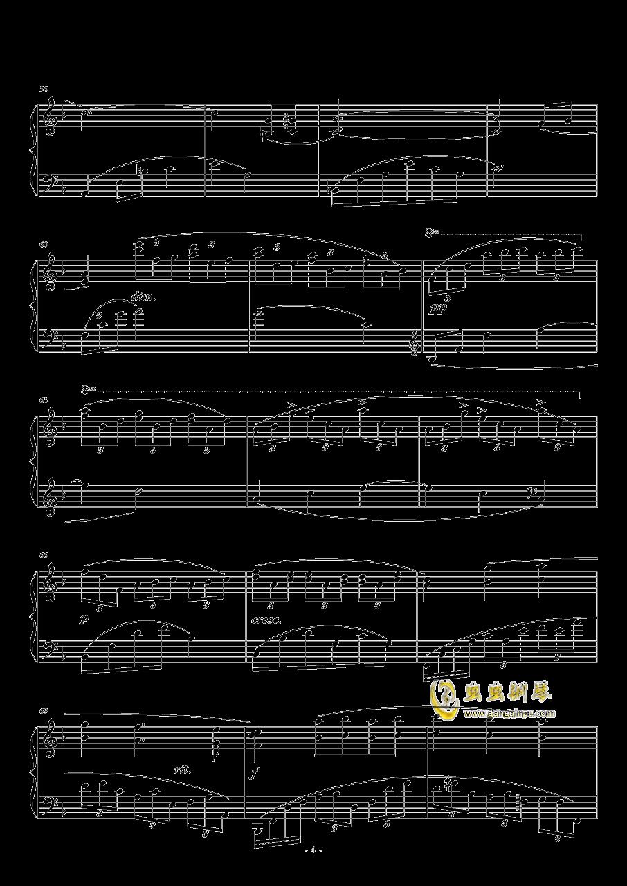 花影钢琴谱 第4页