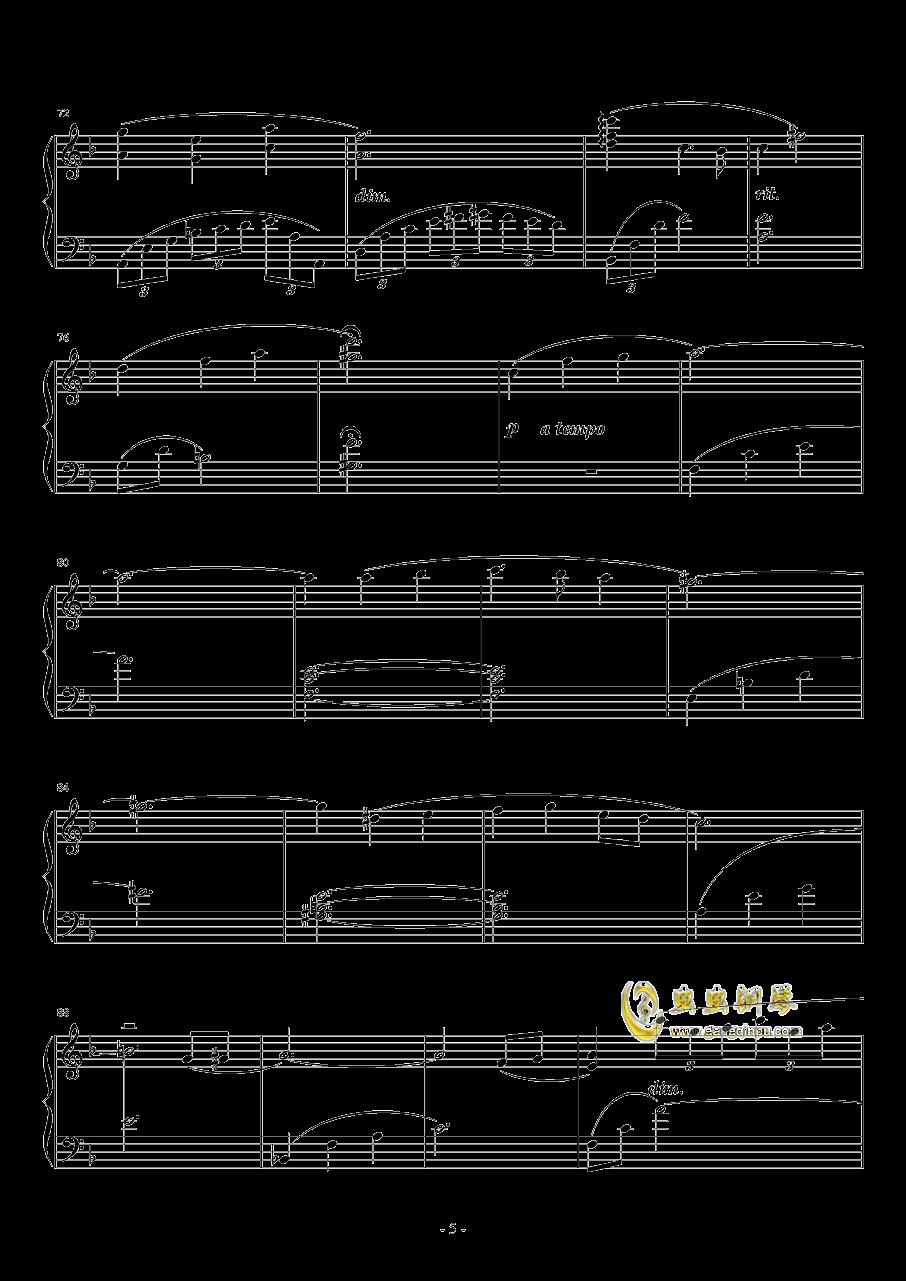 花影钢琴谱 第5页