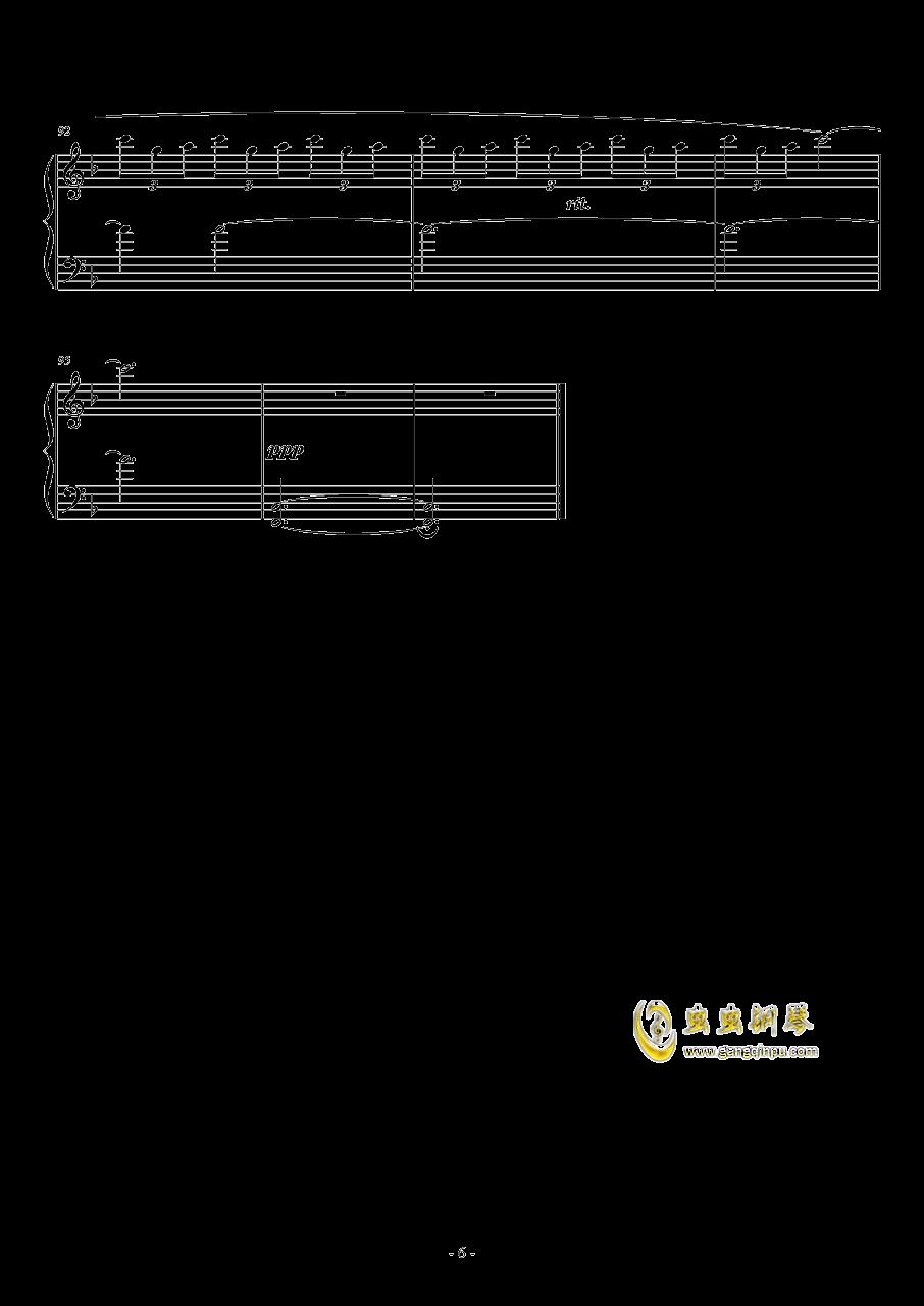 花影钢琴谱 第6页