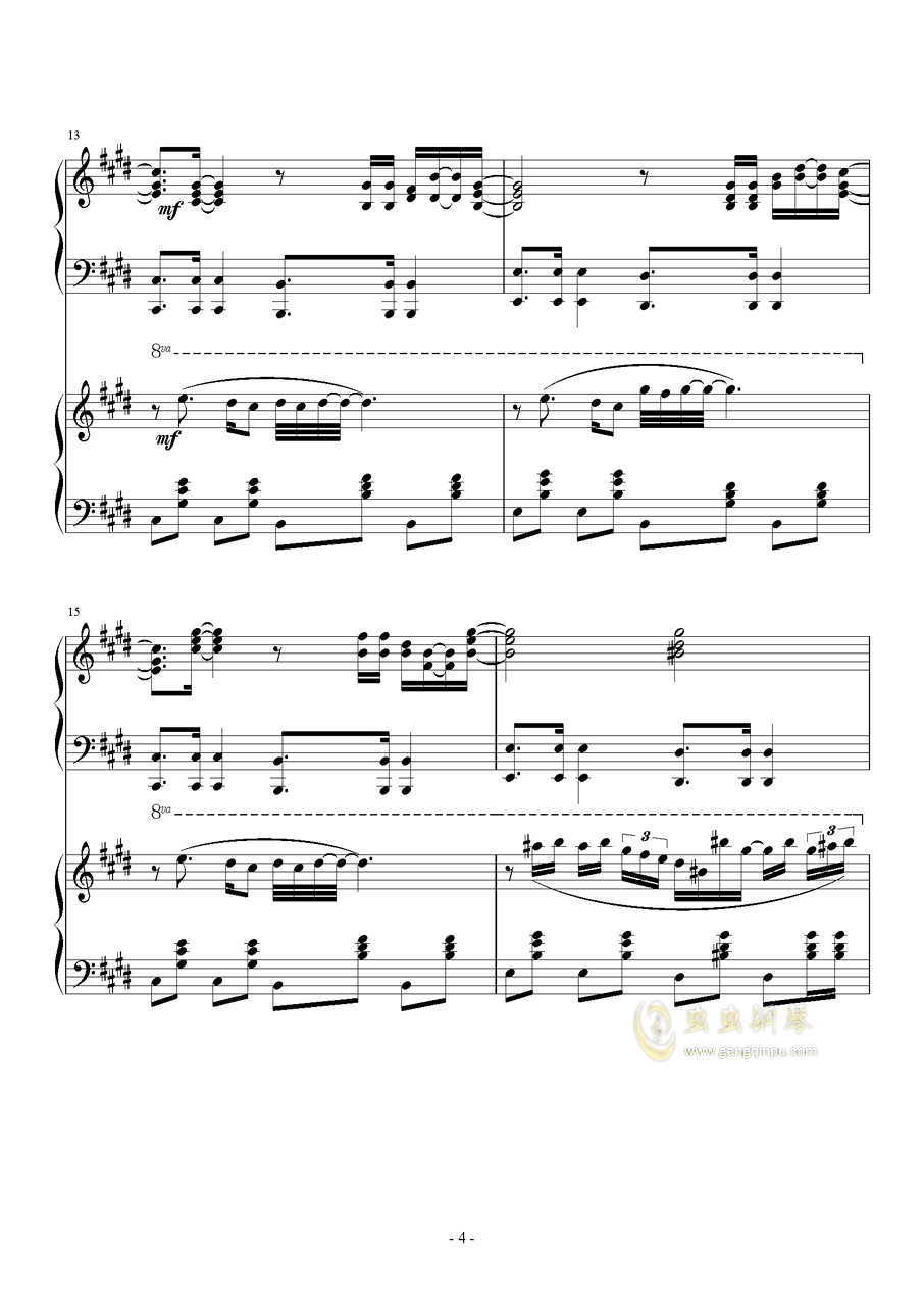 Hawaii Five钢琴谱 第4页