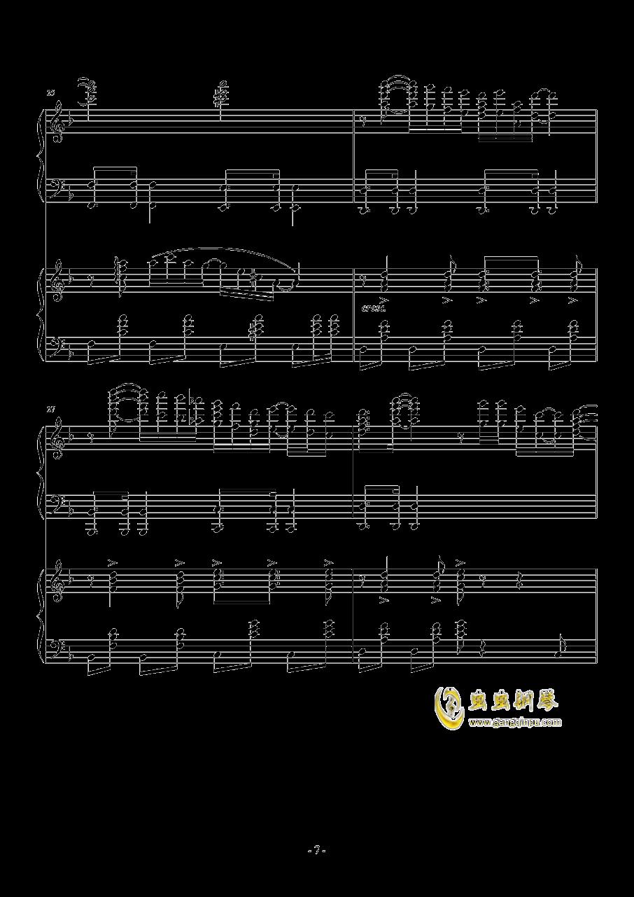 Hawaii Five钢琴谱 第7页