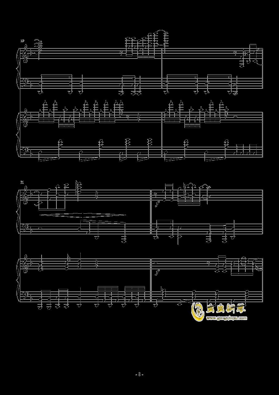 Hawaii Five钢琴谱 第8页