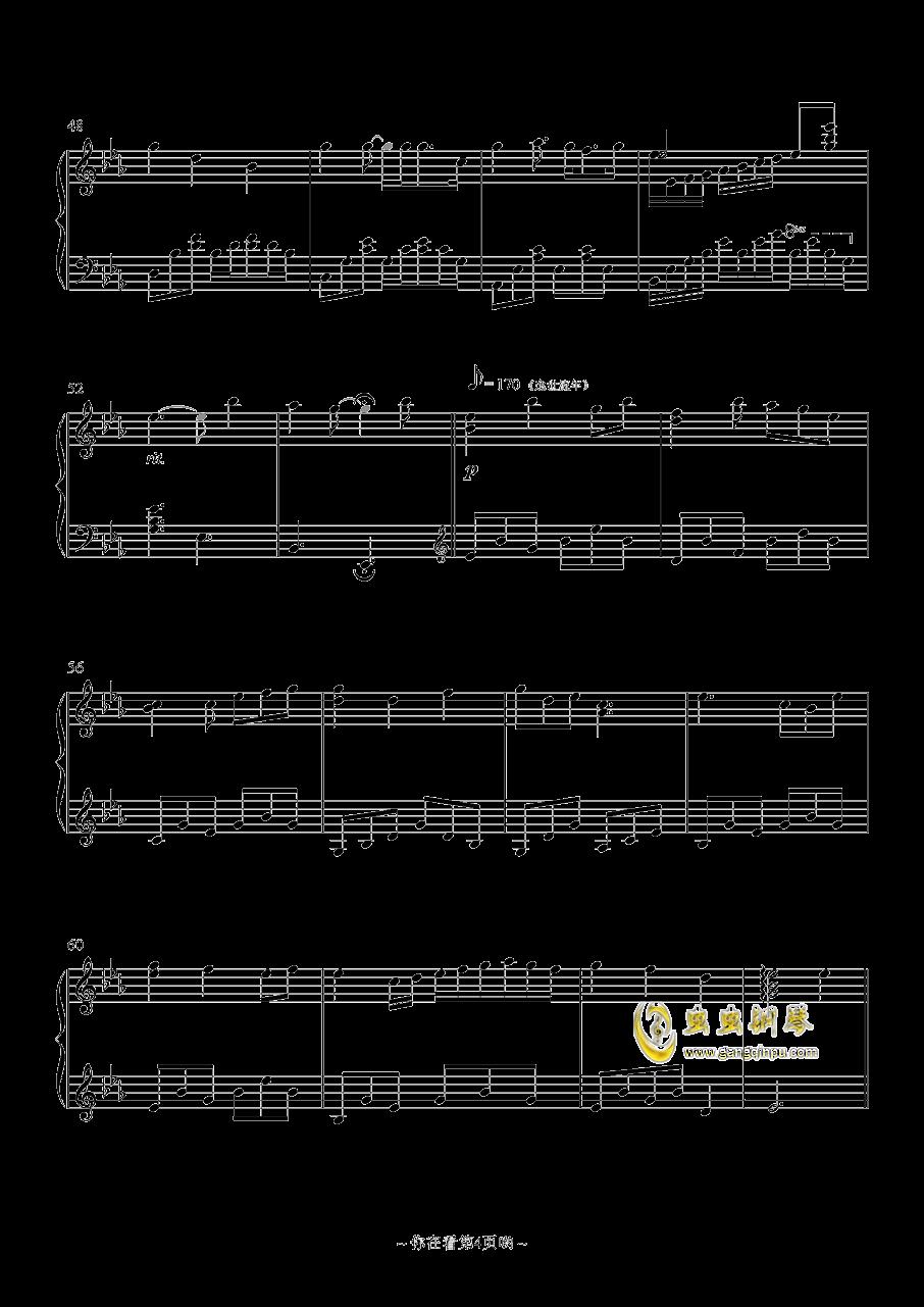 我和依酱的回忆史钢琴谱 第4页