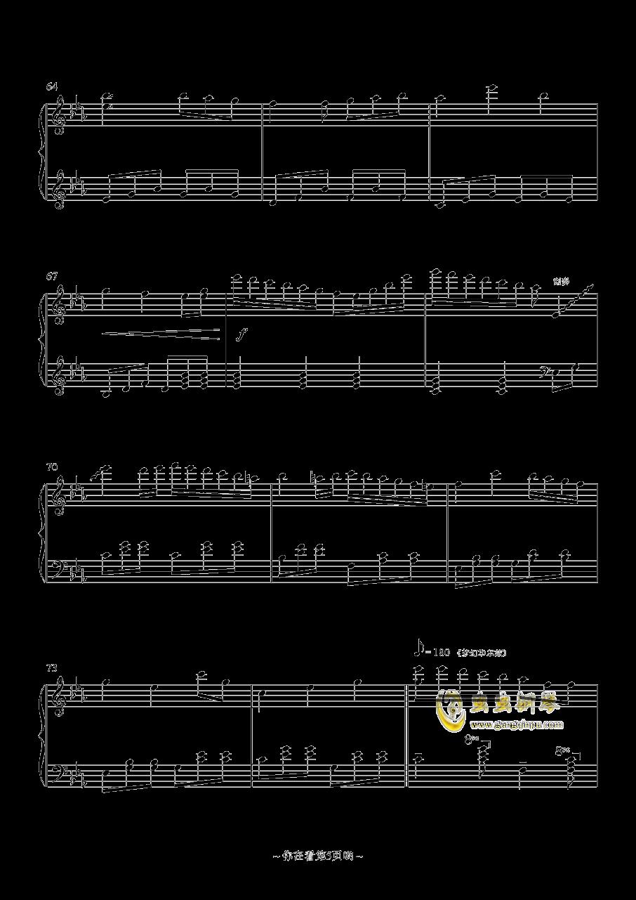 我和依酱的回忆史钢琴谱 第5页