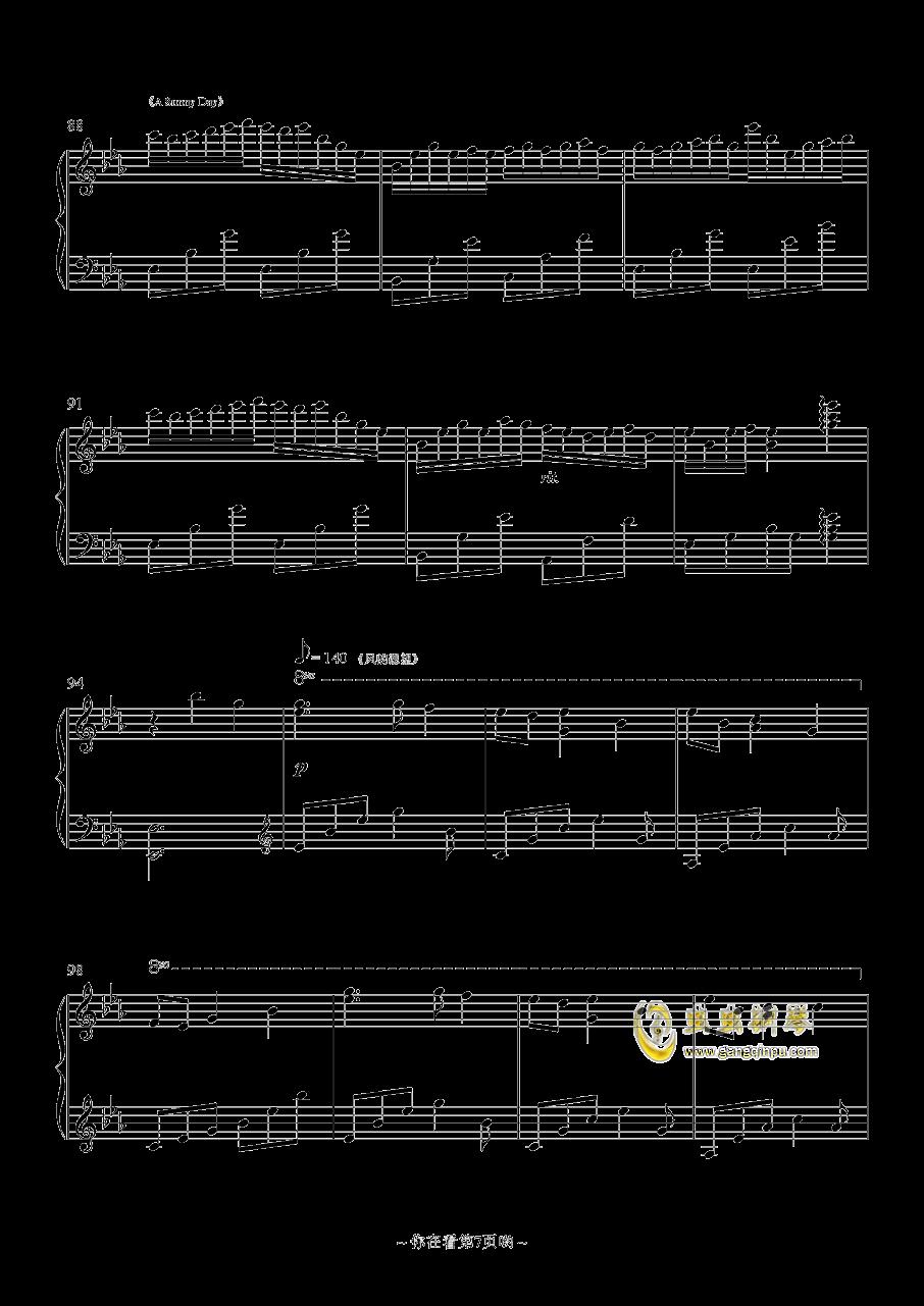 我和依酱的回忆史钢琴谱 第7页
