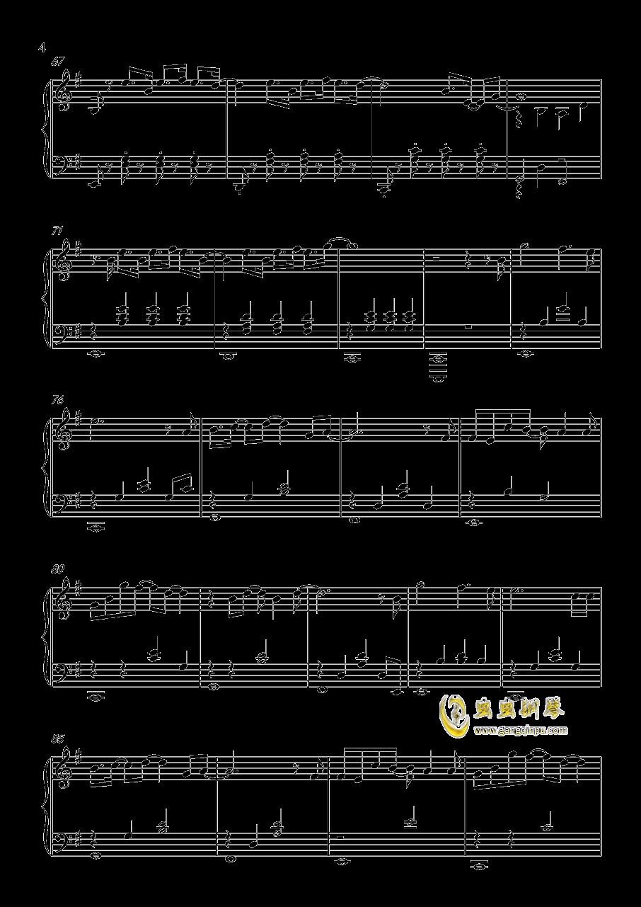 高尚钢琴谱 第4页