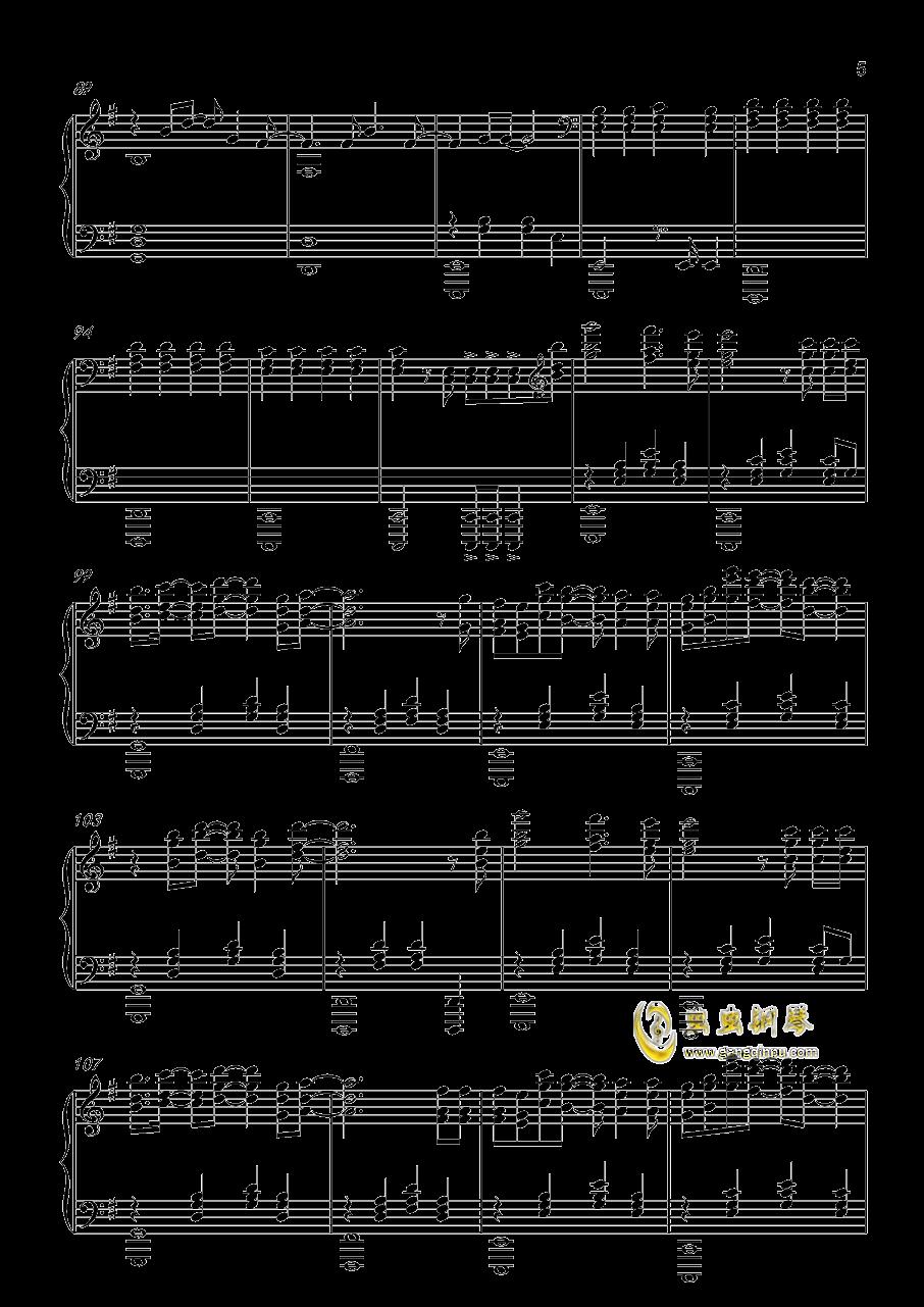 高尚钢琴谱 第5页