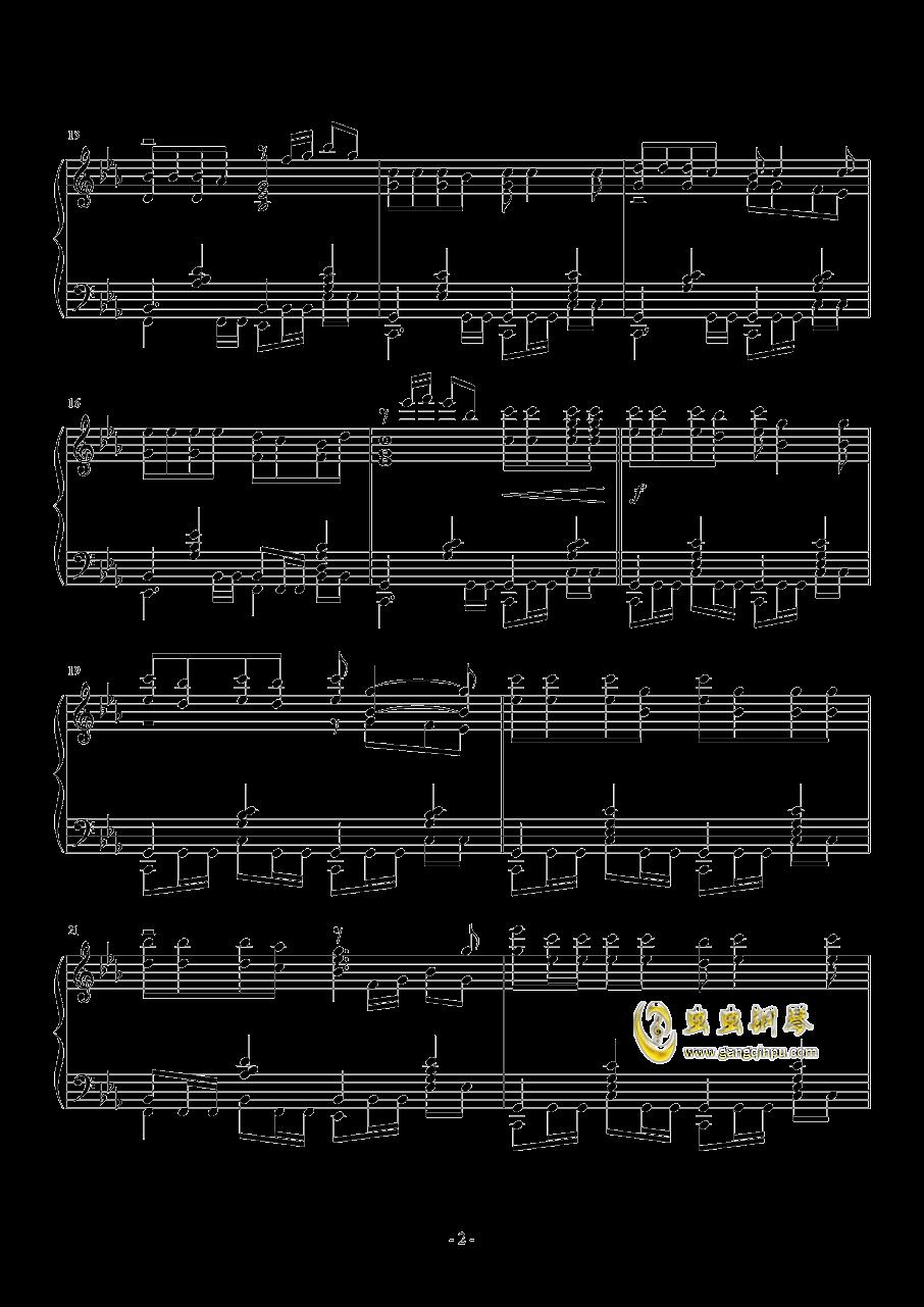 嘻哈庄脚情钢琴谱 第2页
