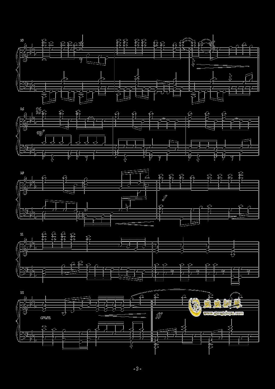 嘻哈庄脚情钢琴谱 第3页