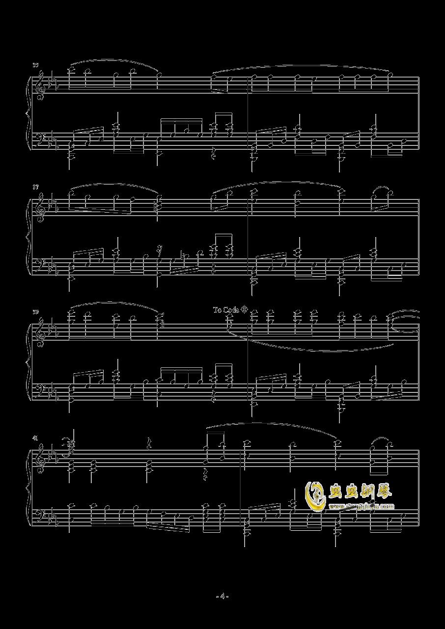 嘻哈庄脚情钢琴谱 第4页