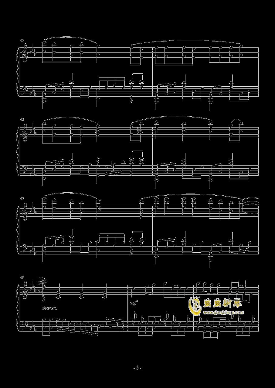 嘻哈庄脚情钢琴谱 第5页