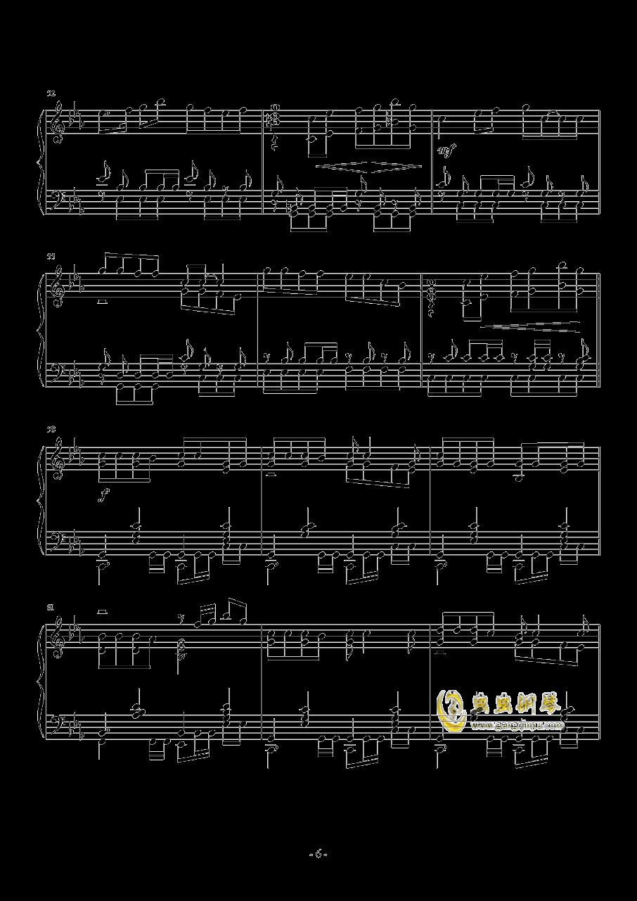 嘻哈庄脚情钢琴谱 第6页