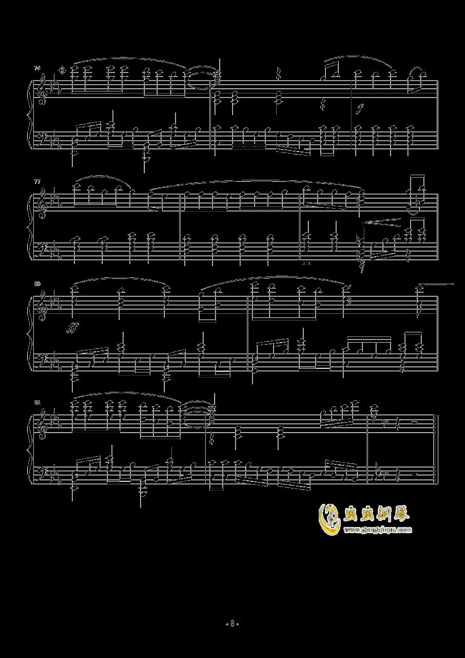 嘻哈庄脚情钢琴谱 第8页