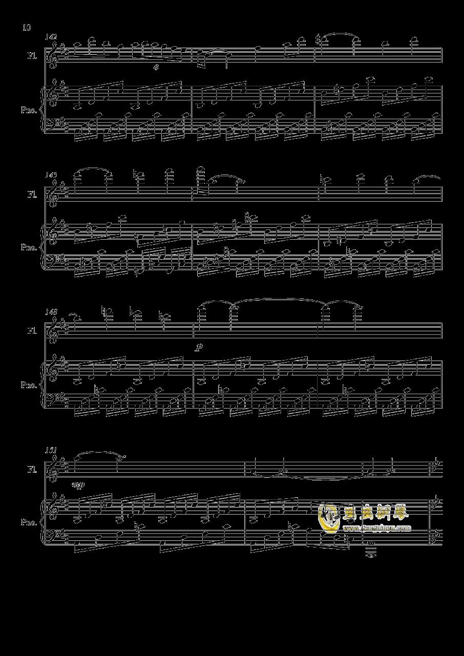 即兴曲3钢琴谱 第10页
