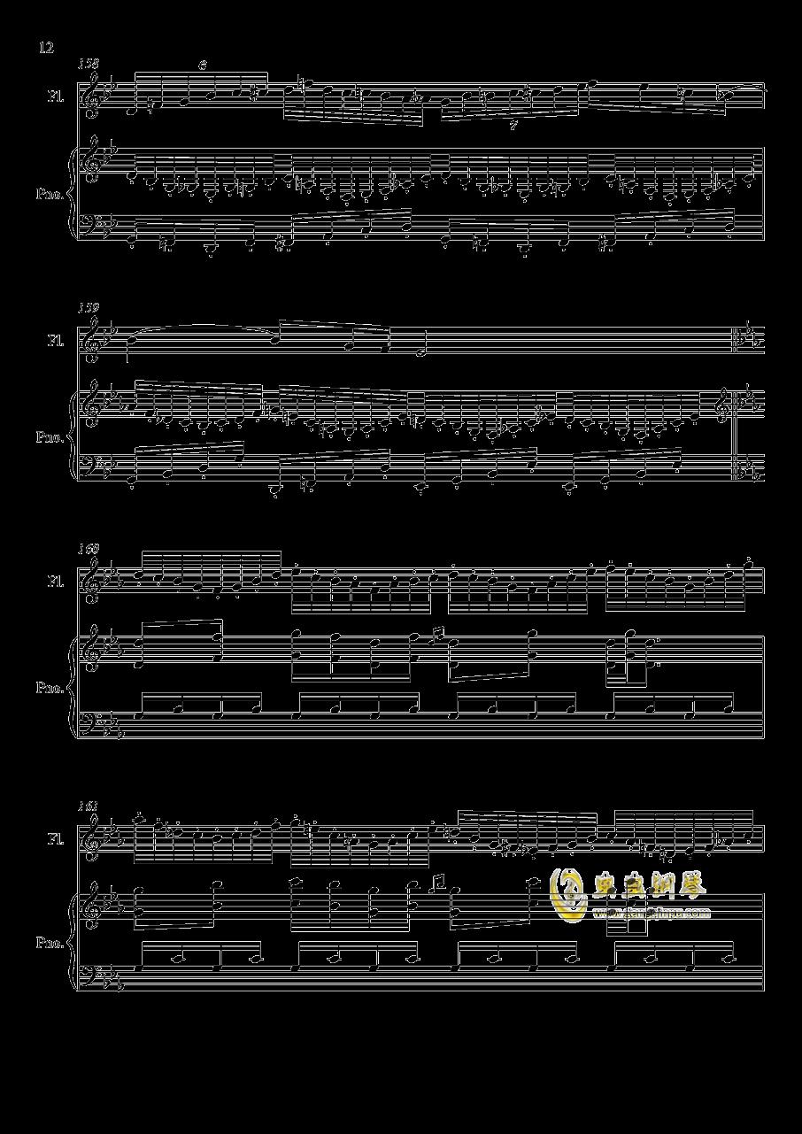 即兴曲3钢琴谱 第12页