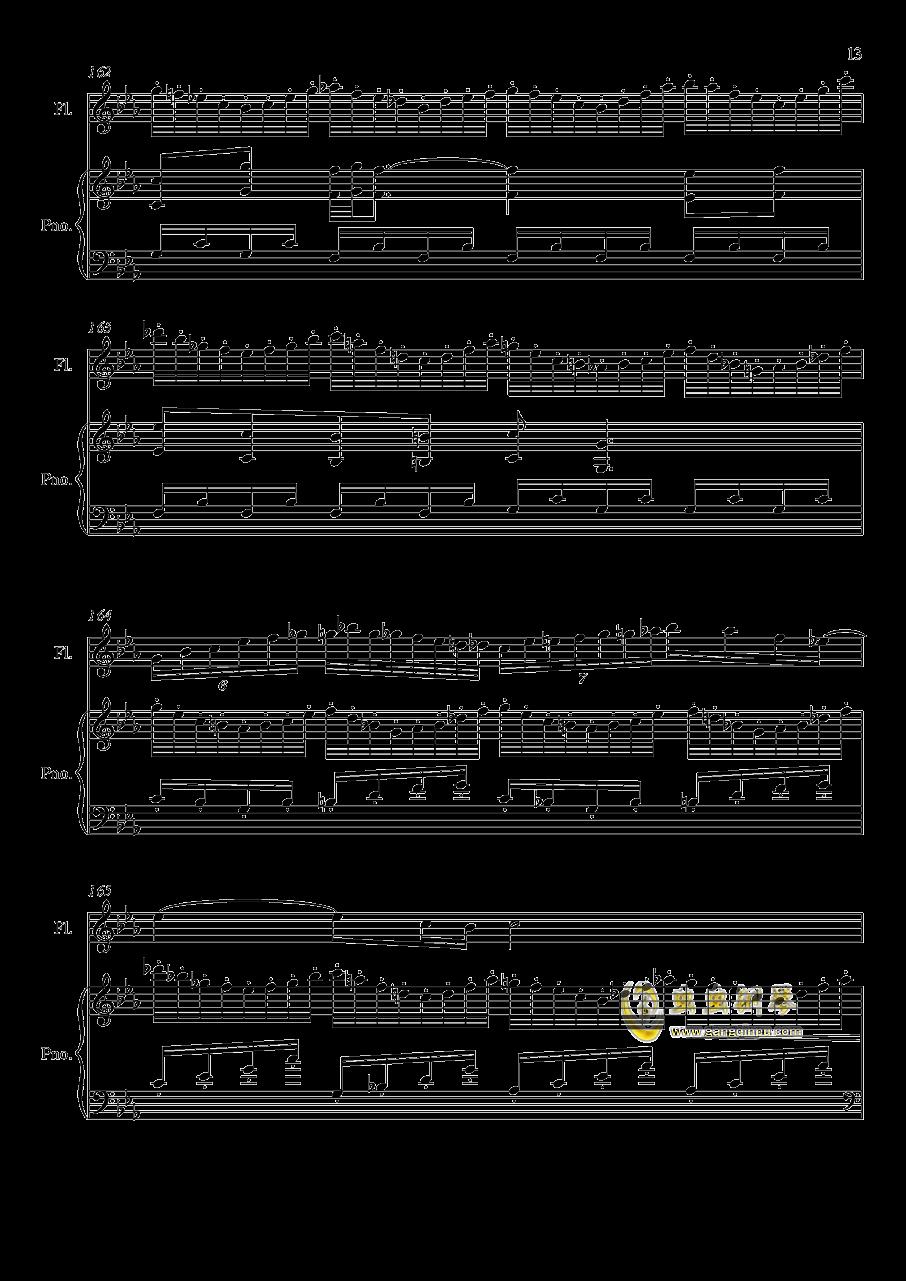 即兴曲3钢琴谱 第13页