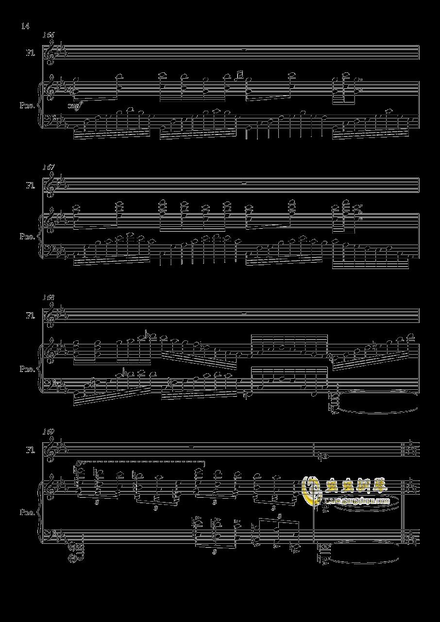 即兴曲3钢琴谱 第14页