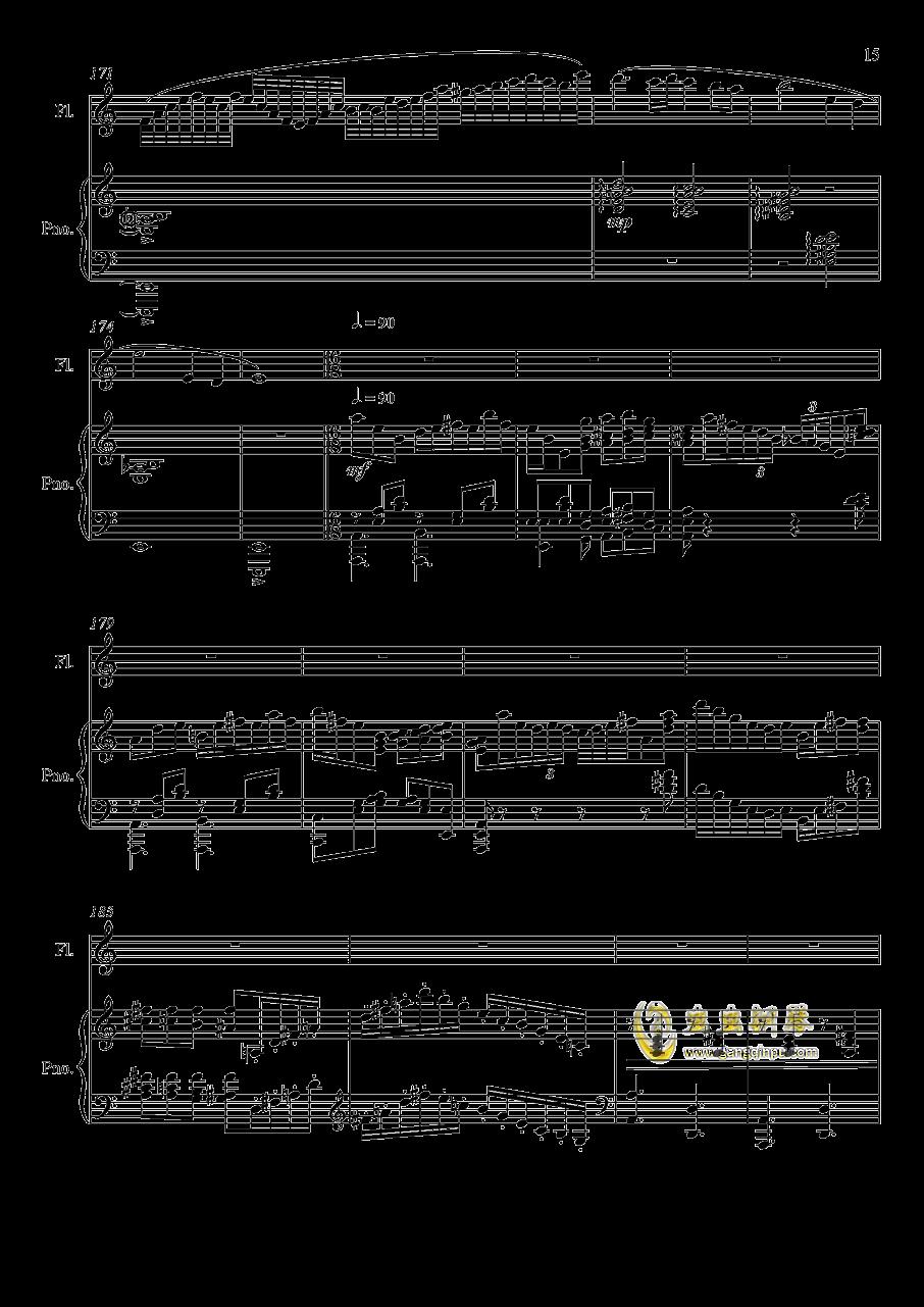 即兴曲3钢琴谱 第15页