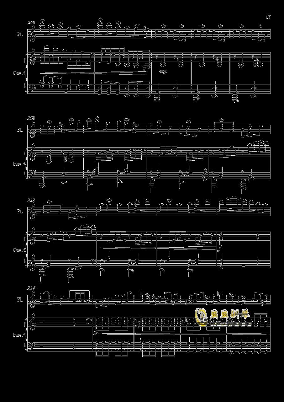 即兴曲3钢琴谱 第17页