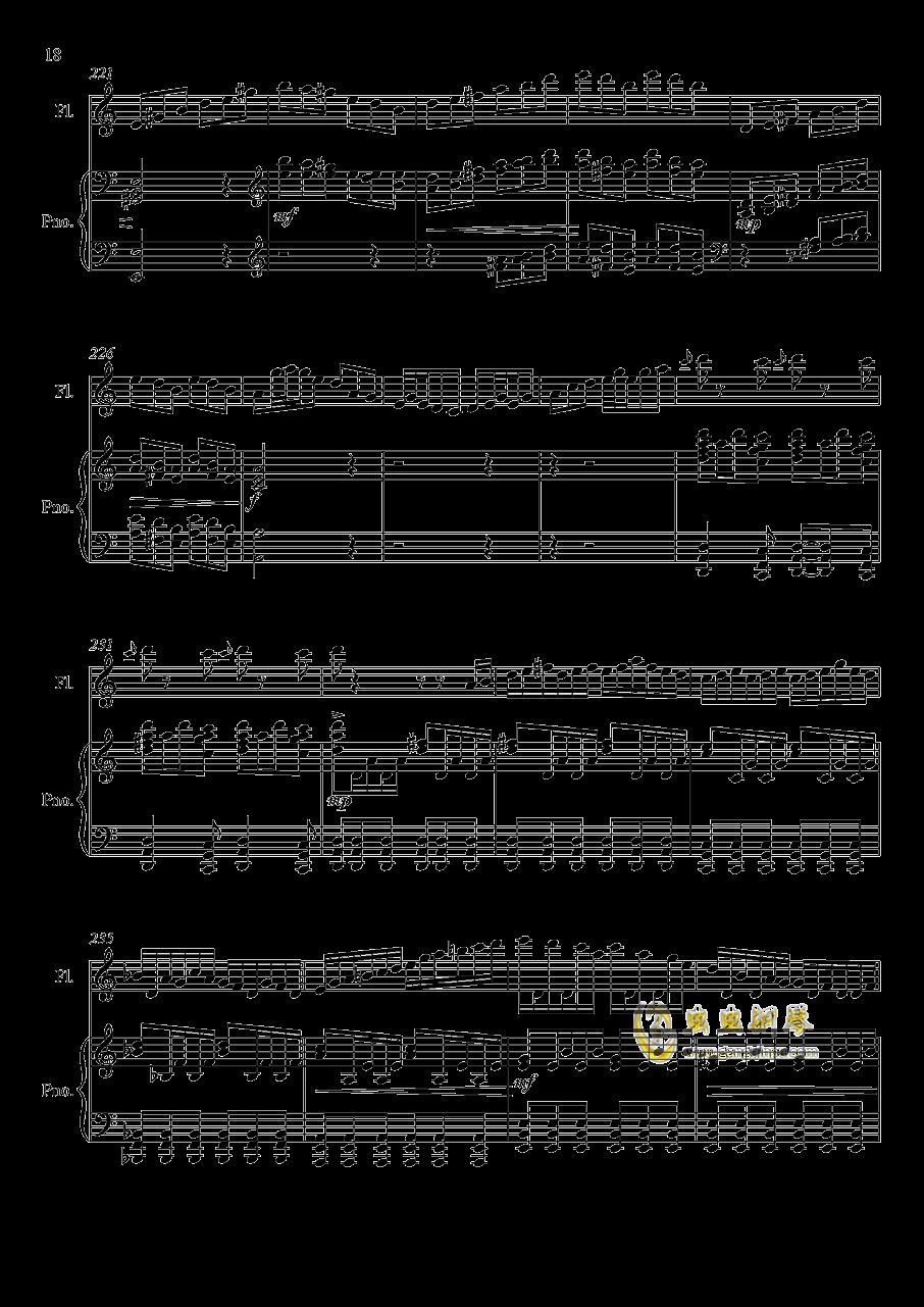 即兴曲3钢琴谱 第18页