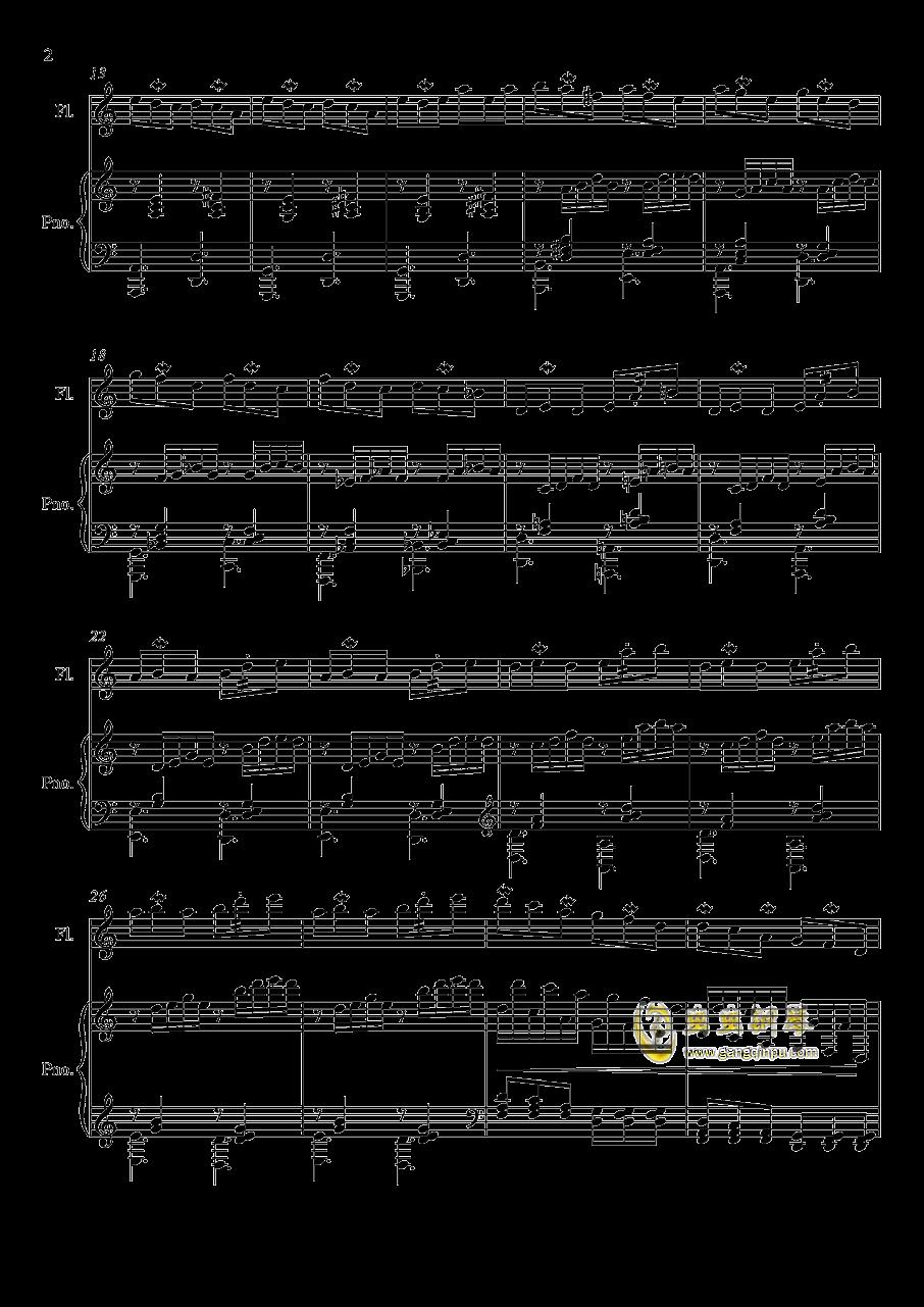 即兴曲3钢琴谱 第2页