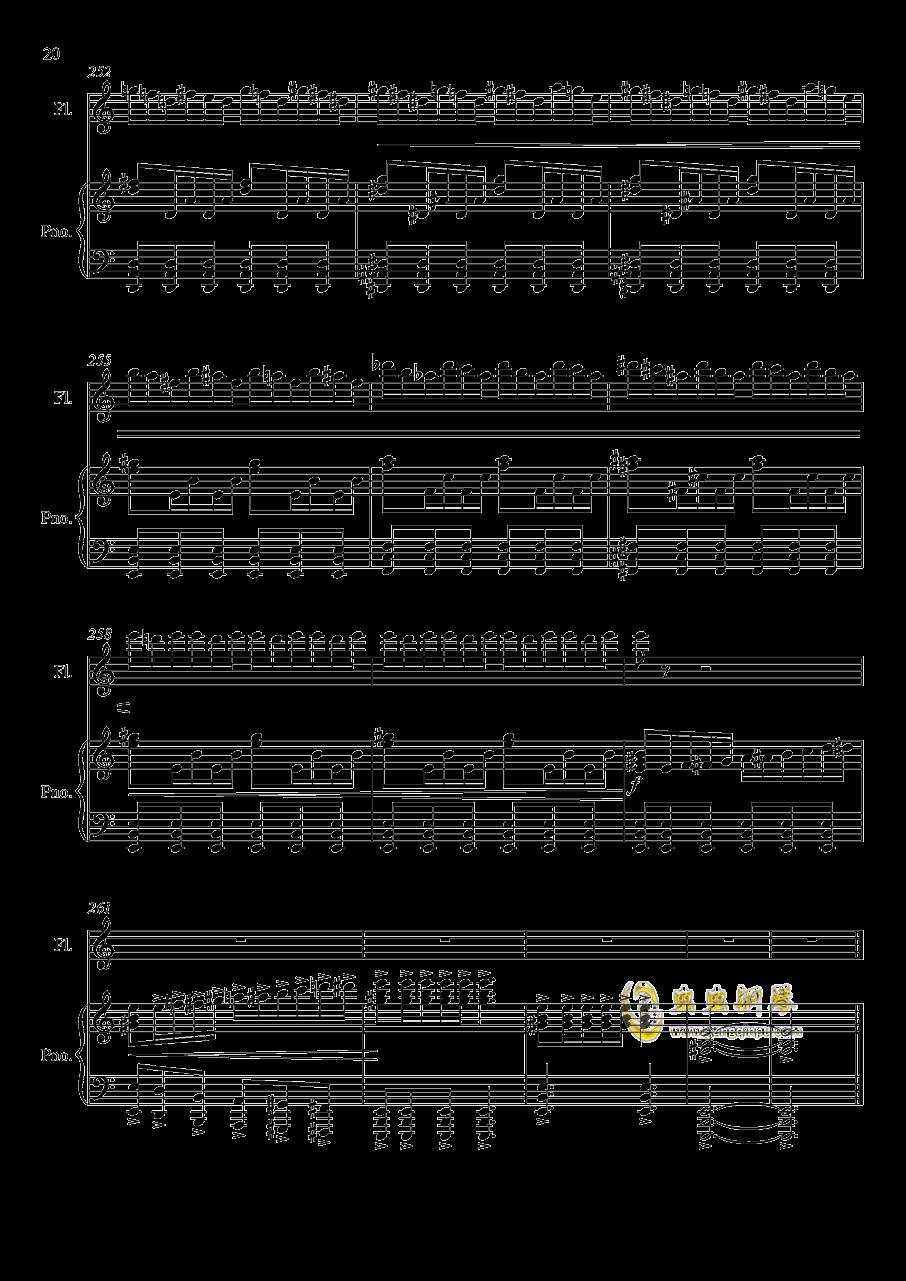即兴曲3钢琴谱 第20页