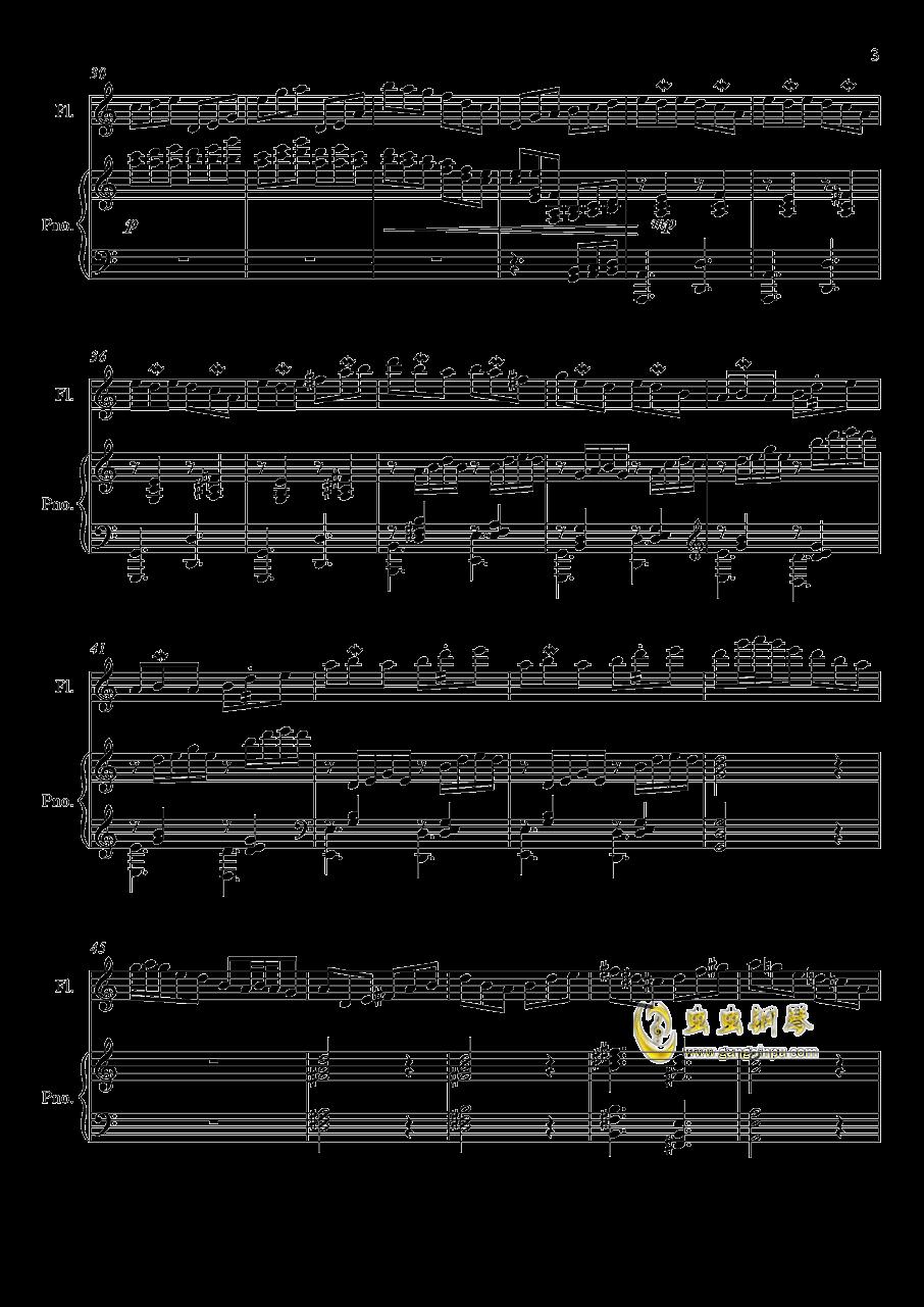 即兴曲3钢琴谱 第3页