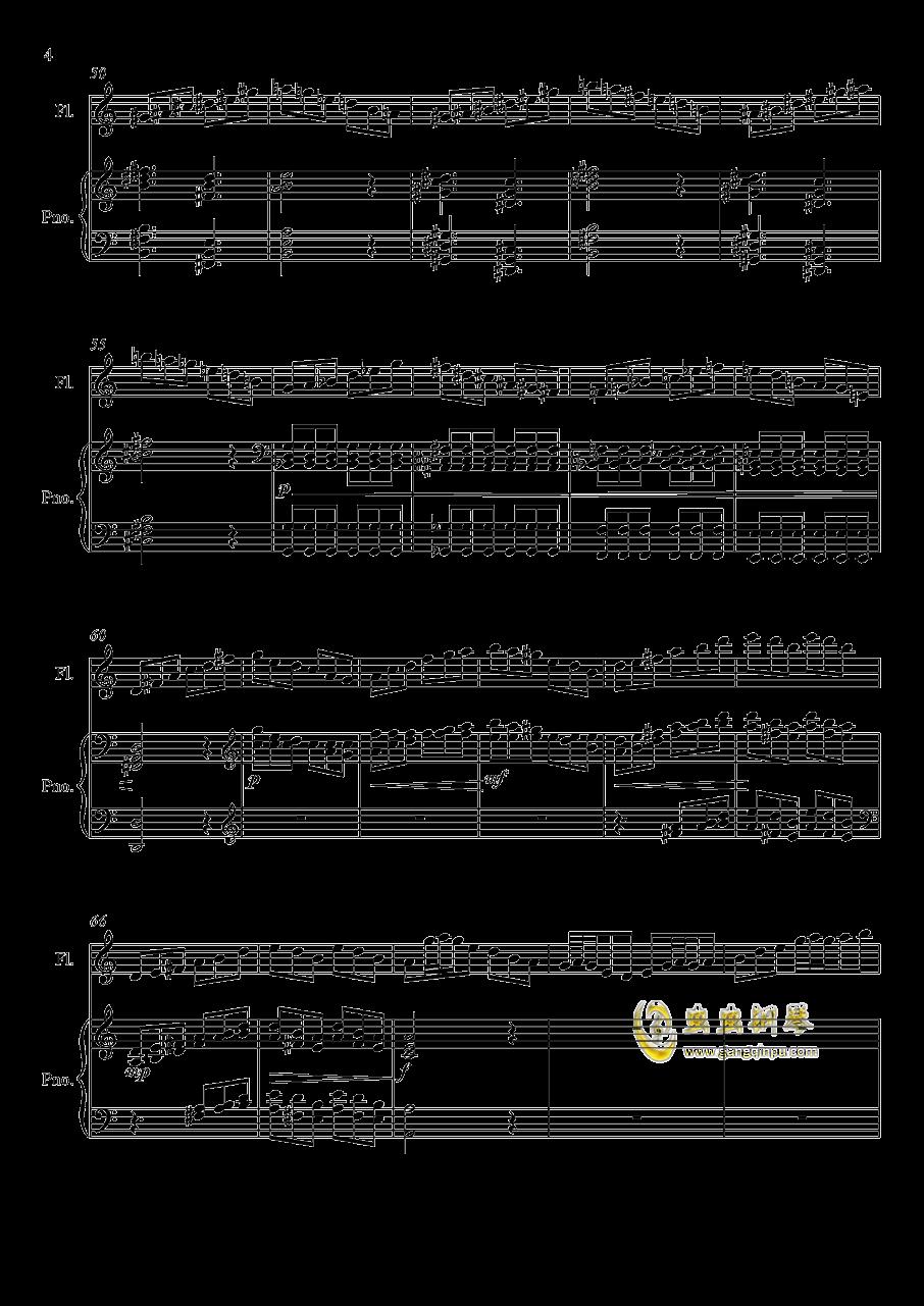 即兴曲3钢琴谱 第4页