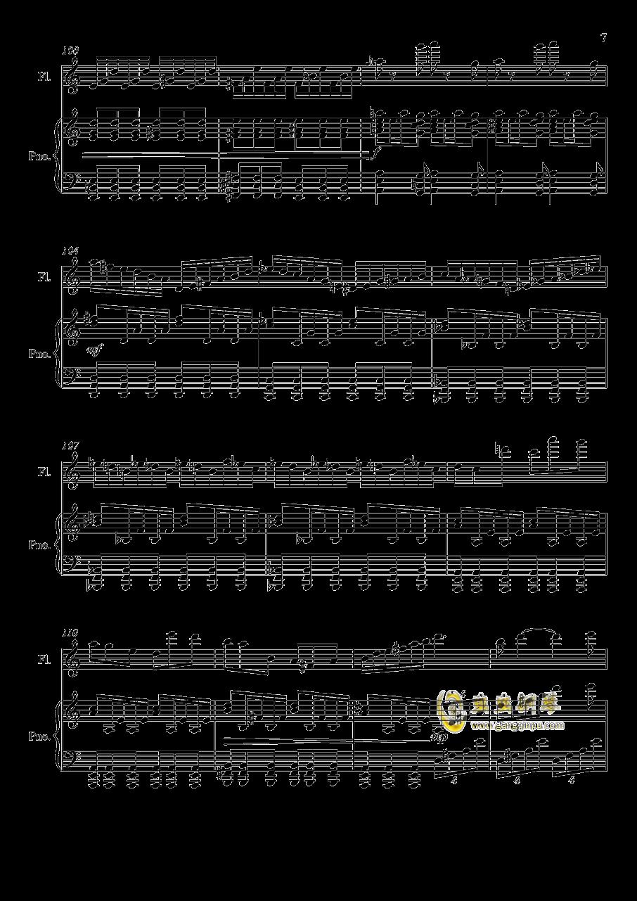 即兴曲3钢琴谱 第7页