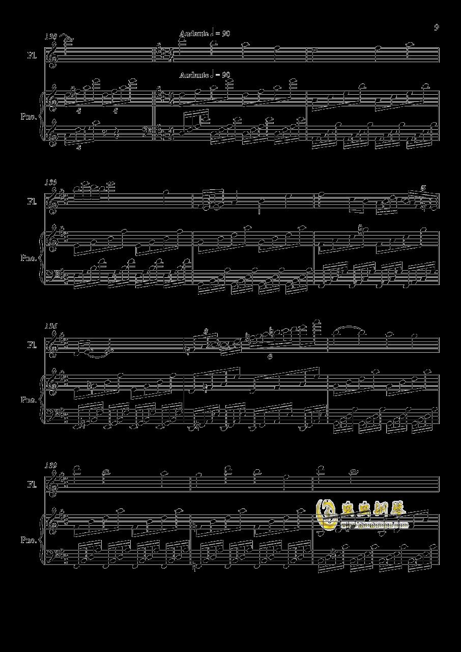 即兴曲3钢琴谱 第9页