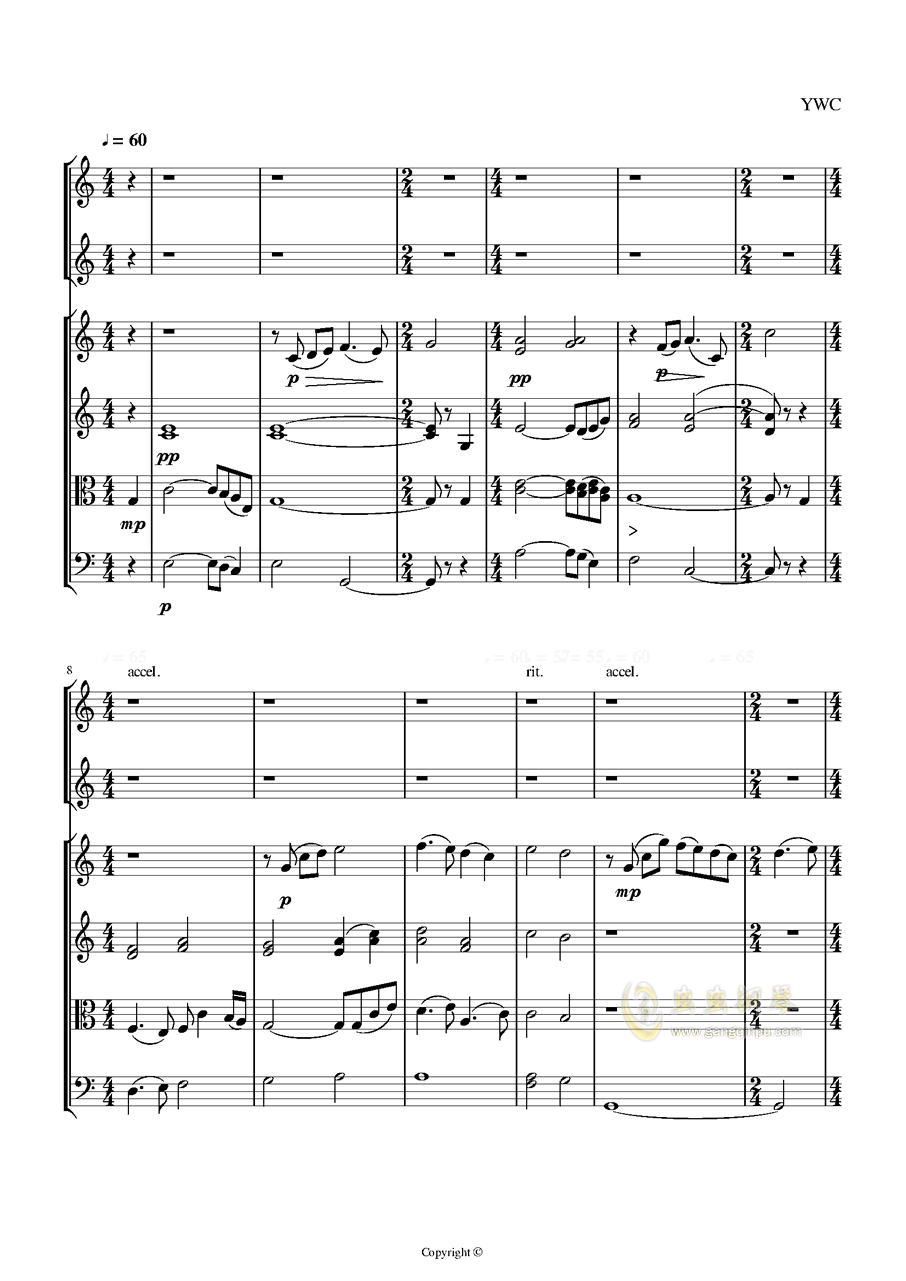即兴曲2钢琴谱 第1页