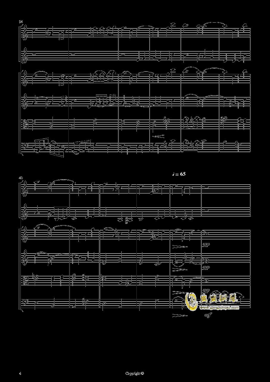 即兴曲2钢琴谱 第4页