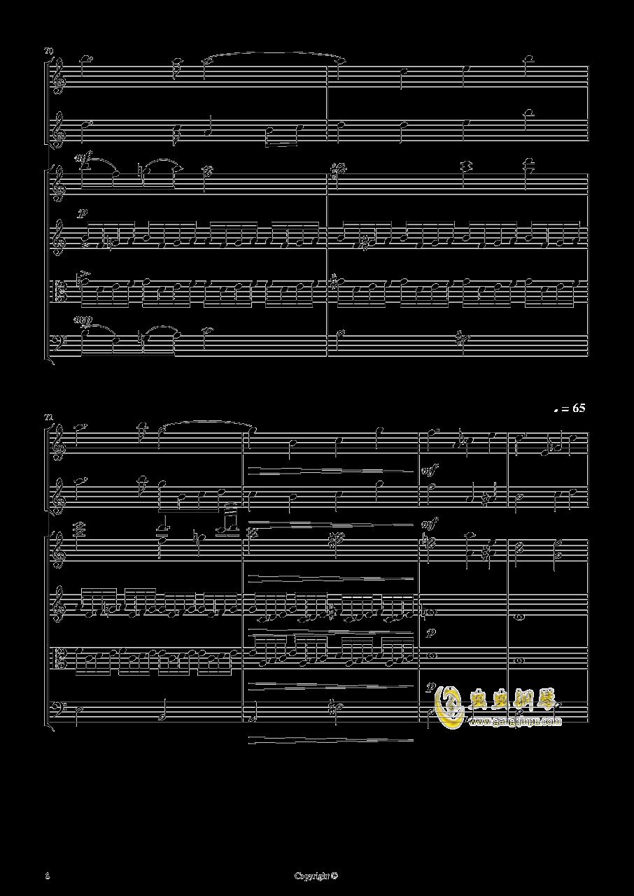 即兴曲2钢琴谱 第8页