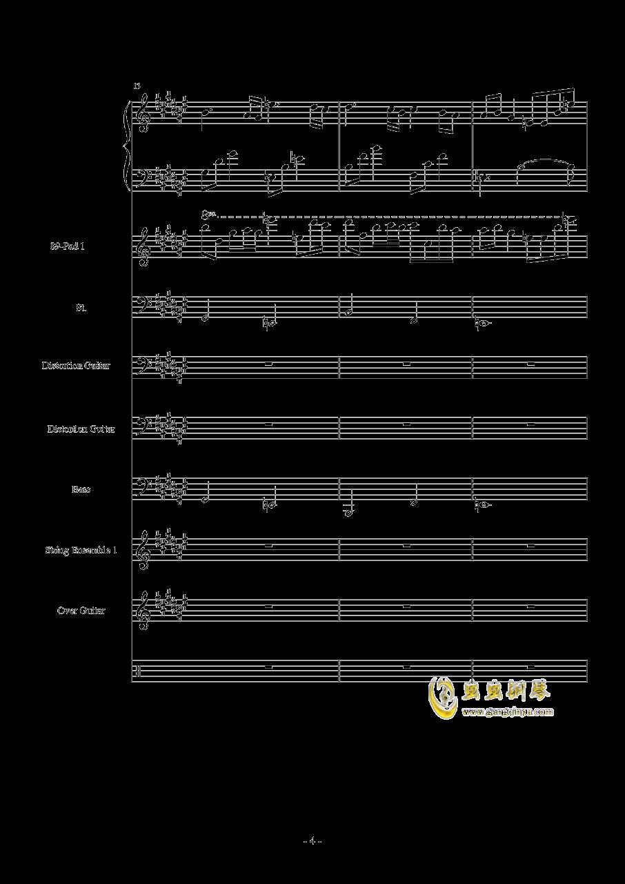 亡灵序曲 总谱