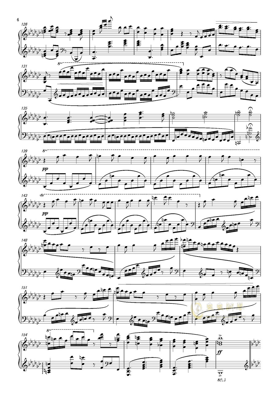 ロミオとシンデレラ钢琴谱 第6页
