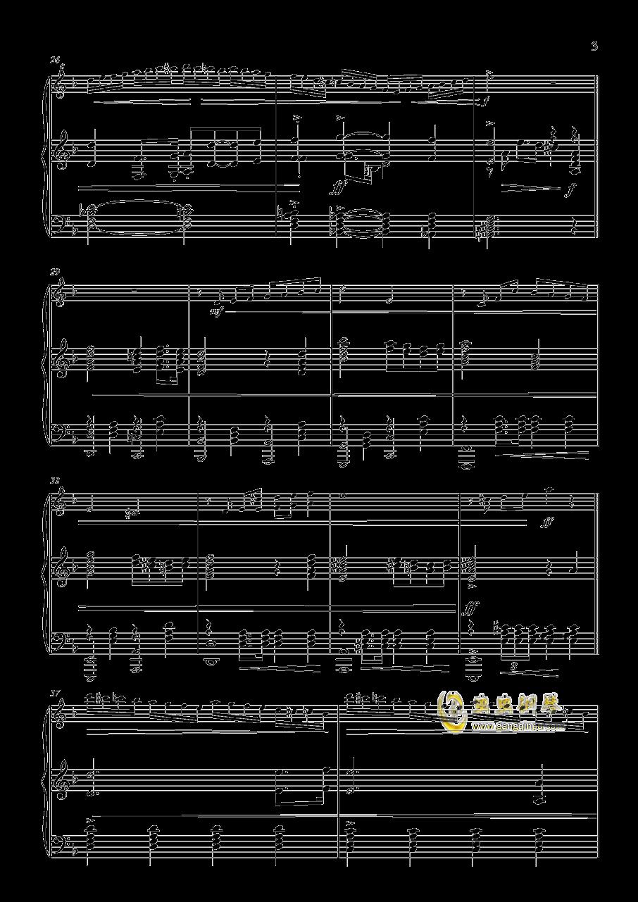 高达逆袭的夏亚钢琴谱 第3页