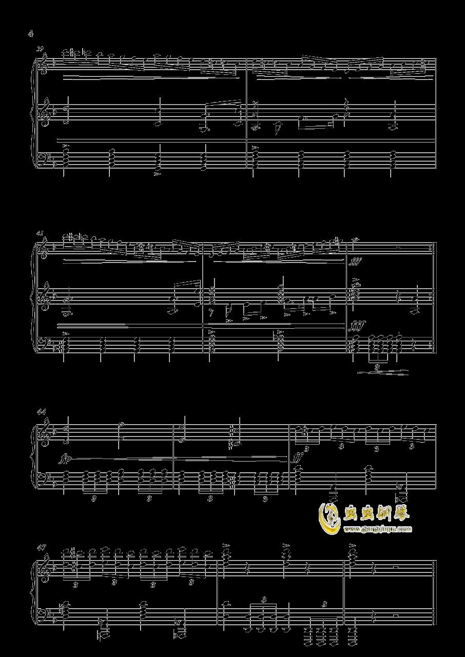 高达逆袭的夏亚钢琴谱 第4页