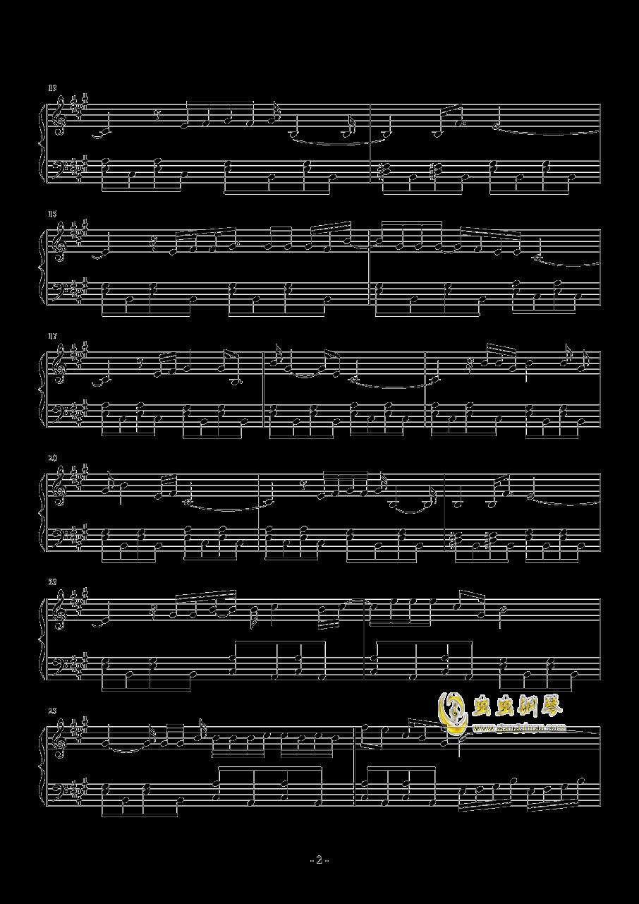 春风十里钢琴谱 第2页