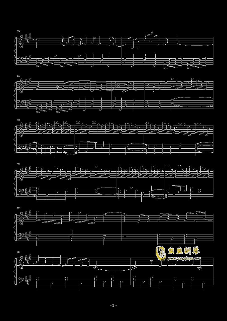 春风十里钢琴谱 第3页