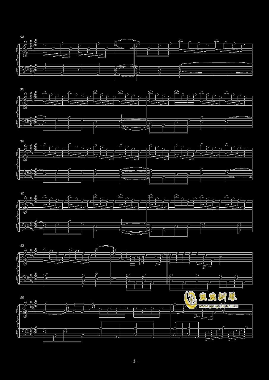 春风十里钢琴谱 第5页
