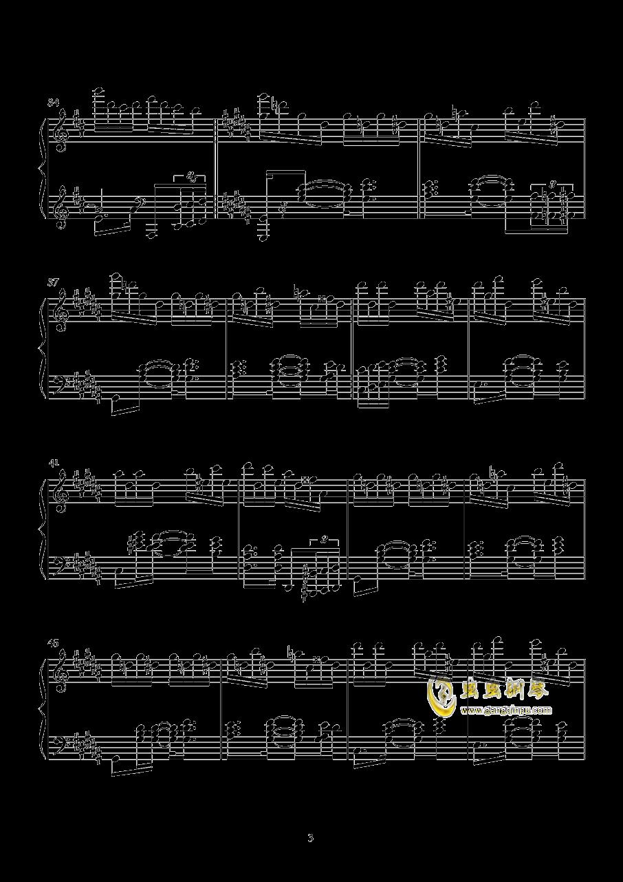 1S钢琴谱 第3页