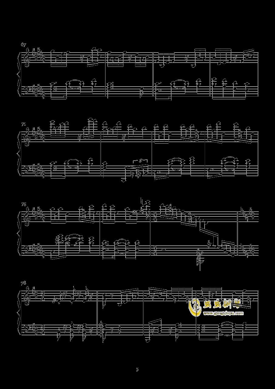1S钢琴谱 第5页