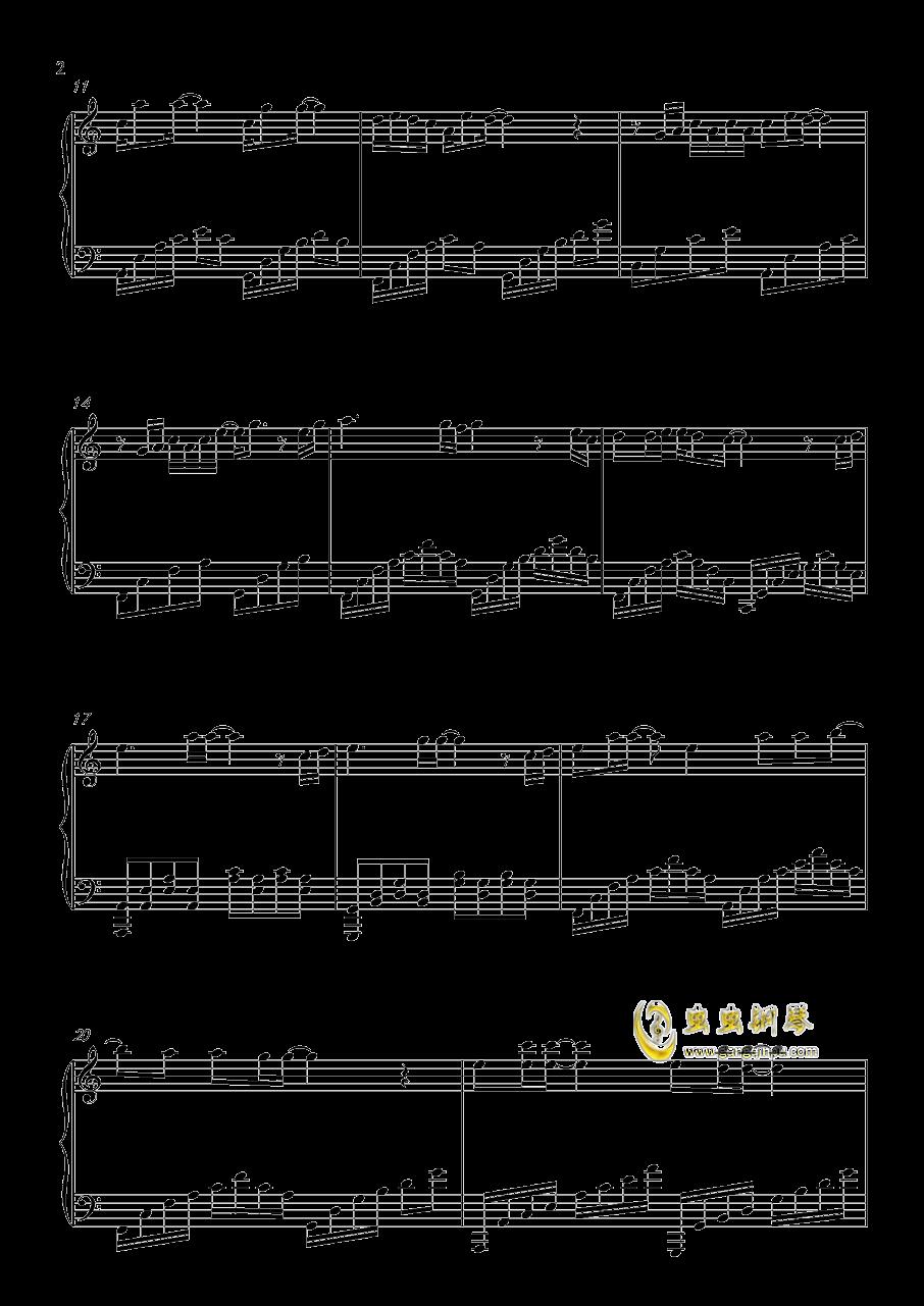 夙念钢琴谱 第2页