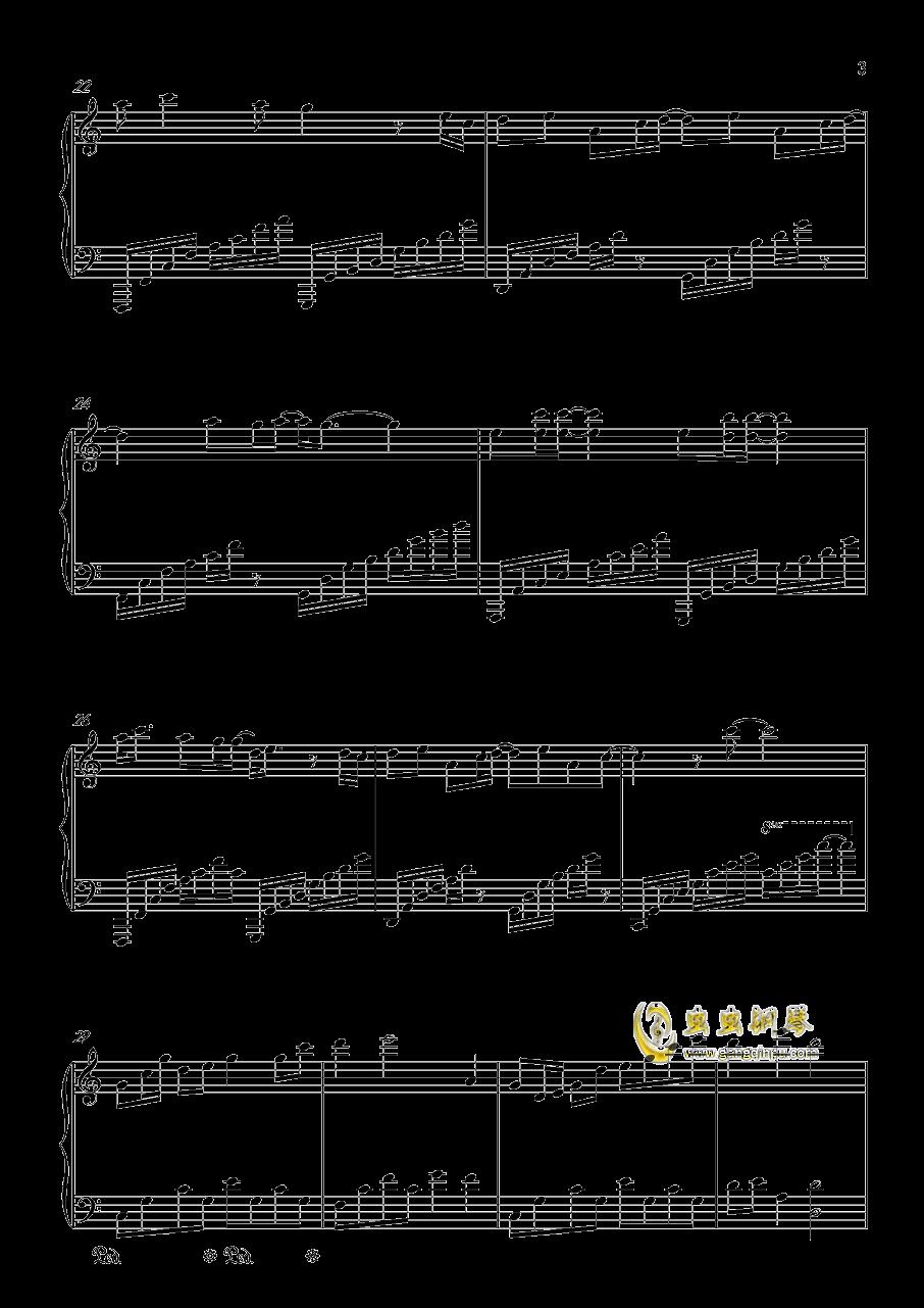 夙念钢琴谱 第3页
